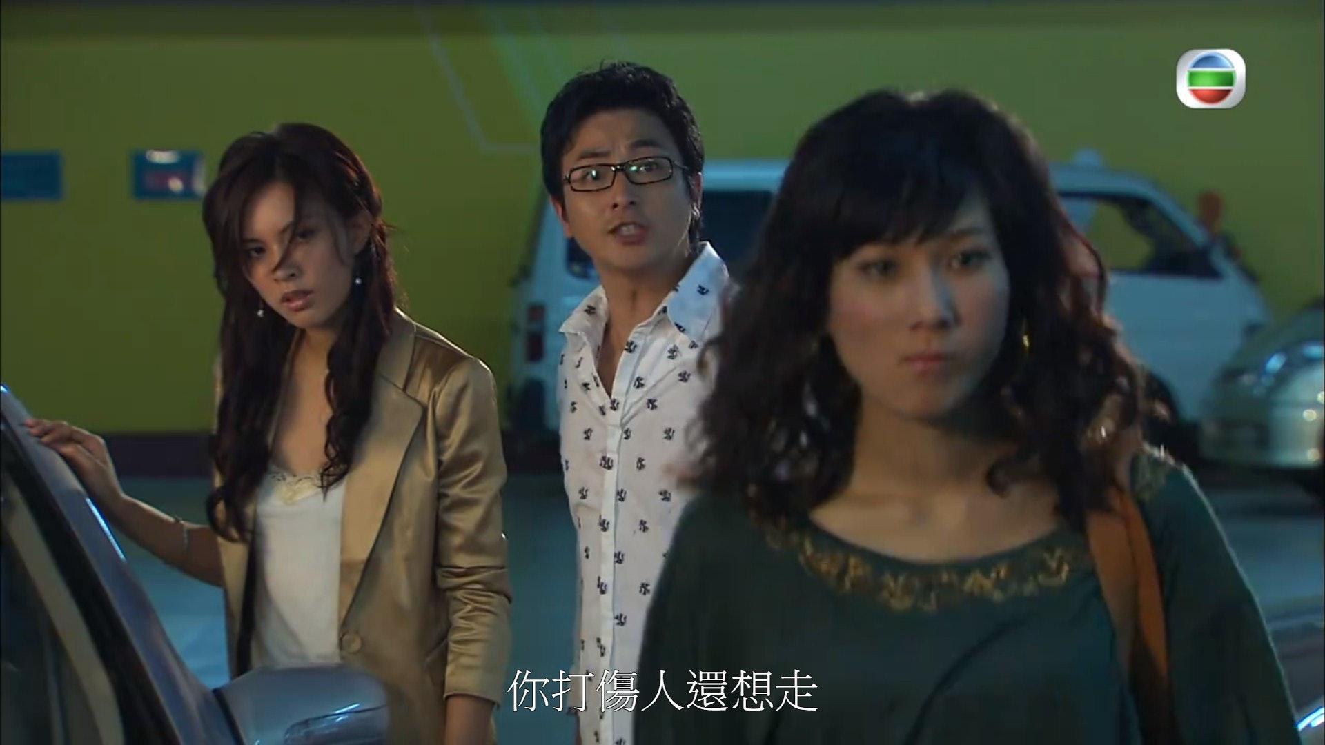 在《珠光寶氣》中,他飾演朱慧敏的情夫。