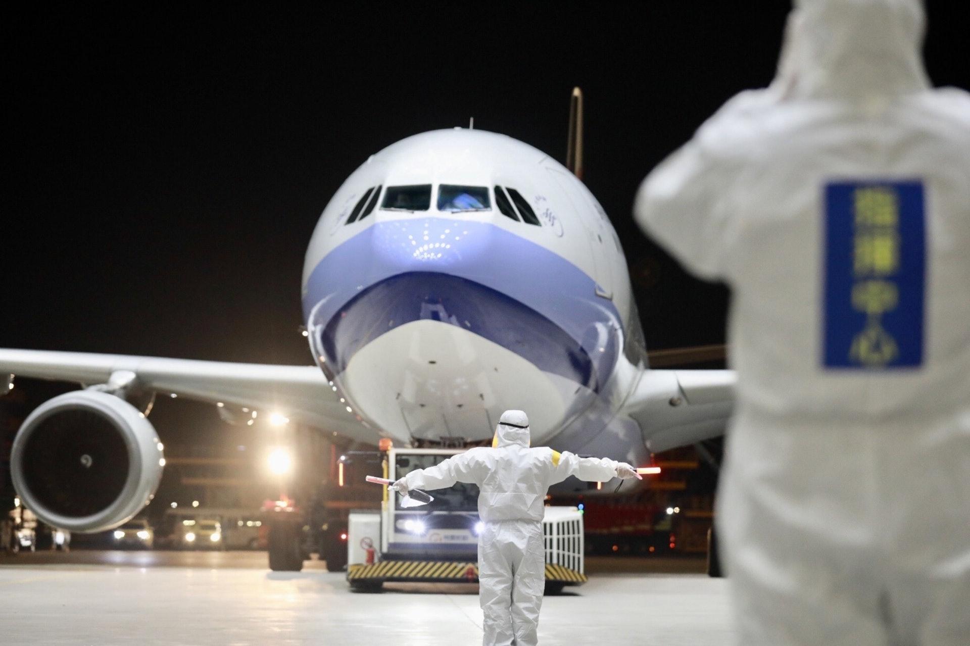 運航 航空 新 状況 中央