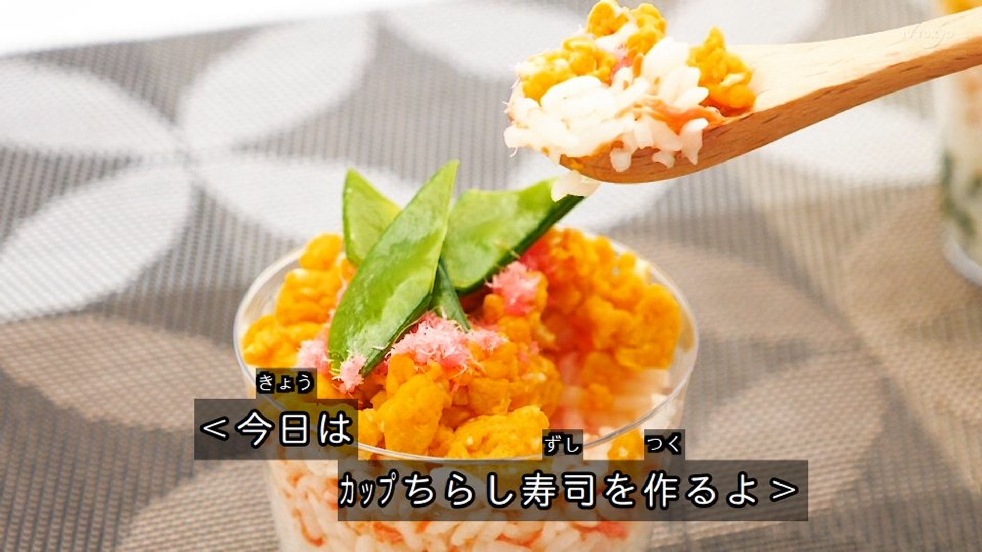 東京電視台「最強傳說」再次被打破!
