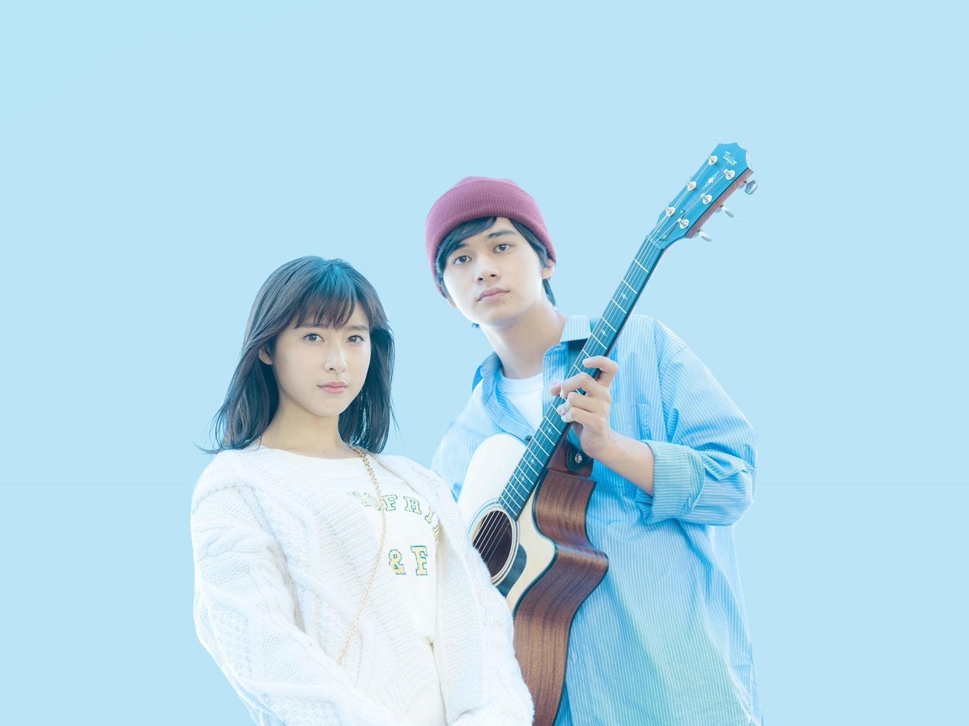 土屋太鳳跨界做歌手與北村匠海組成 Taotak 闖樂壇 香港01 遊戲動漫