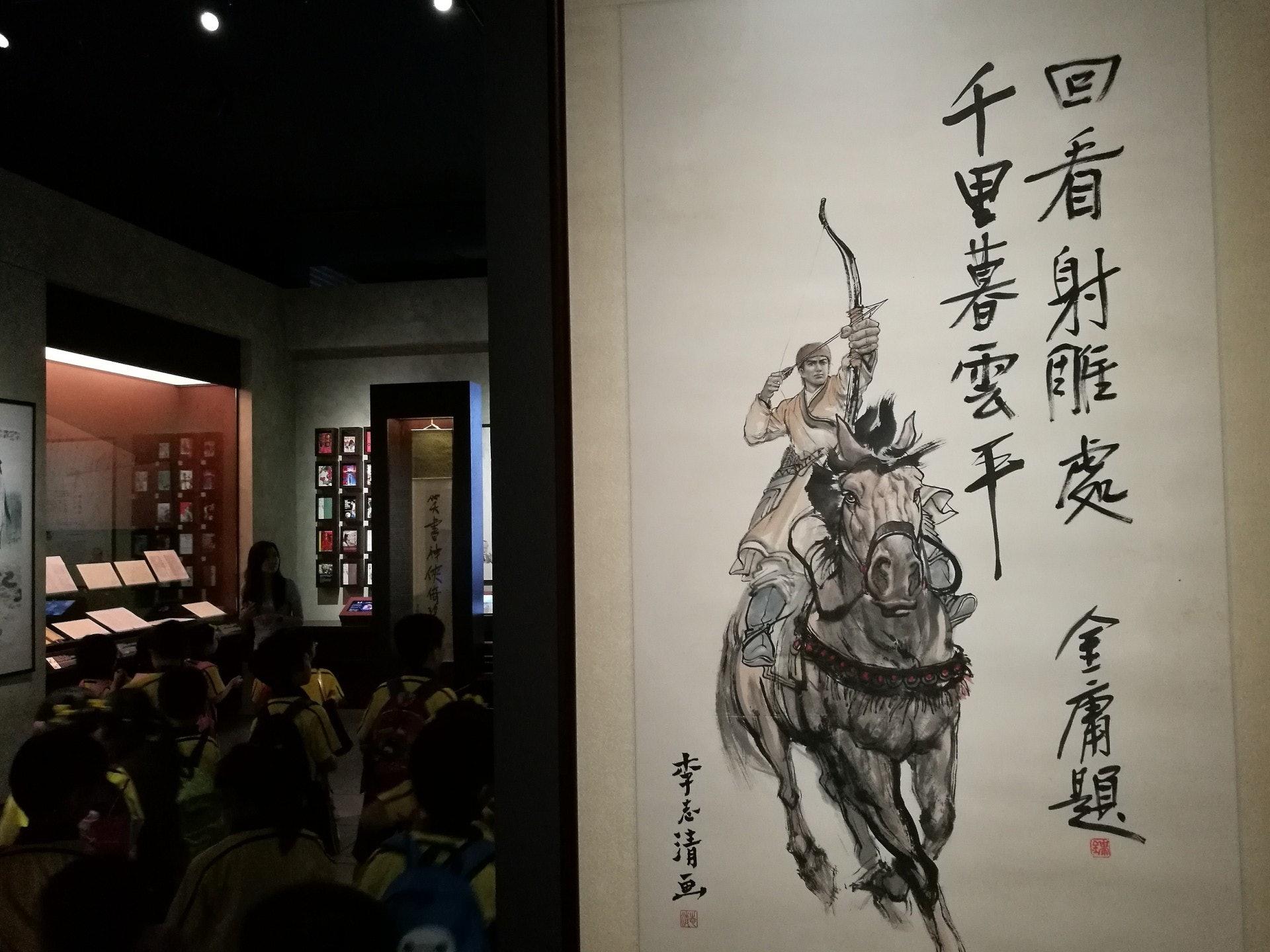 香港漫畫家李志清繪下不少金庸小說人物的水墨畫,這幅《射鵰》為題的策馬圖氣勢萬千。(VCG)
