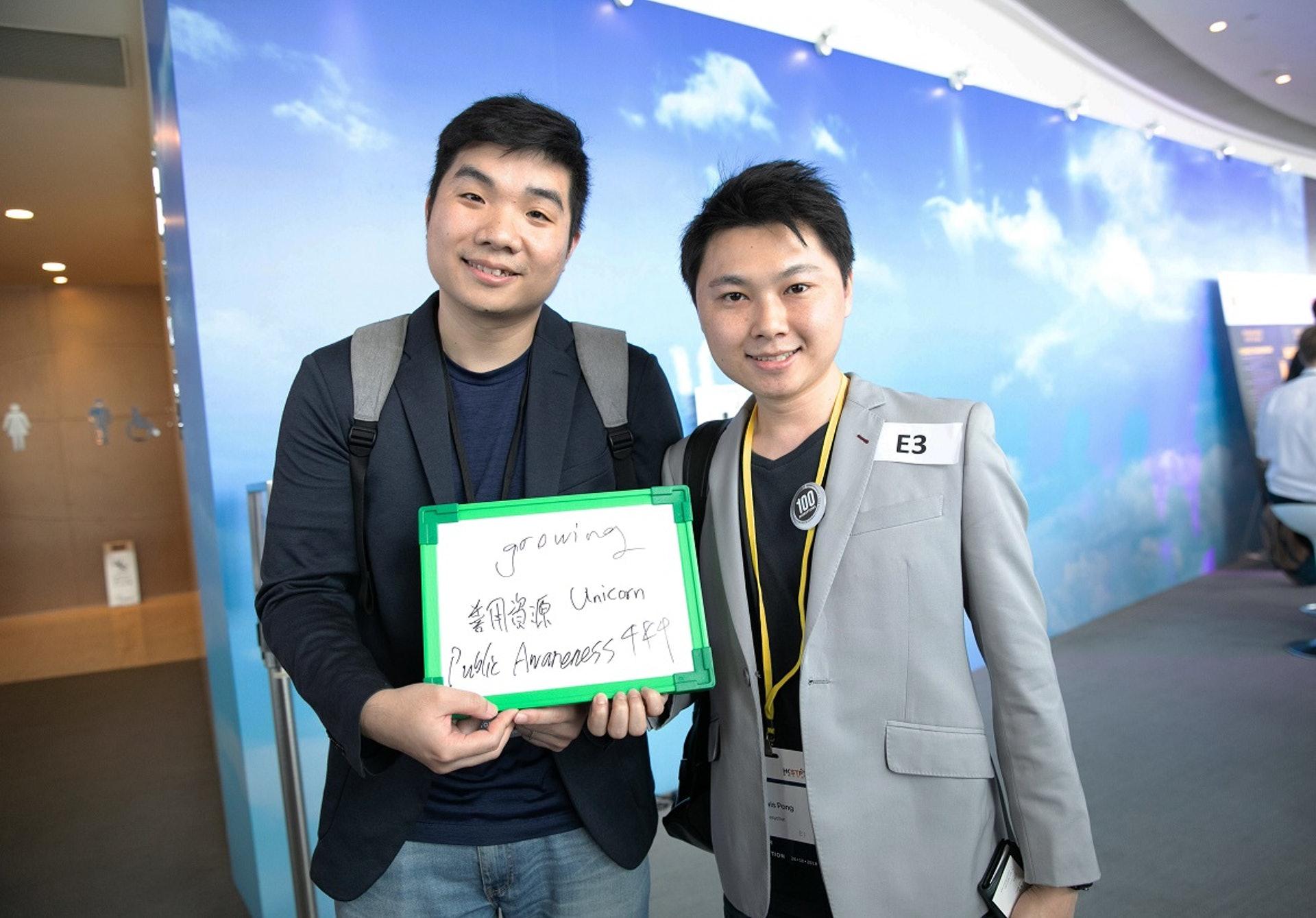 【Growing、善用資源、Unicorn、Public Awareness要提升】本地創企EasyChat兩位創辦人Alan(左)及Lewis(右)認為香港的創業氣氛正在提升,但除需要更多資源及獨角獸作領軍榜樣外,也希望大眾對「創業」有更深入了解並給予支持。