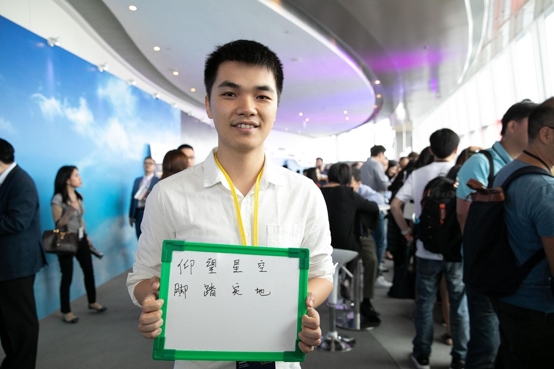 【仰望星空,腳踏實地】中國初創法狗狗最終成為比賽十強隊伍之一,它數據科學家陳文鴻指,在香港創業,就是要向上望(尋找願景),然後便要向下做(踏實地實踐)。