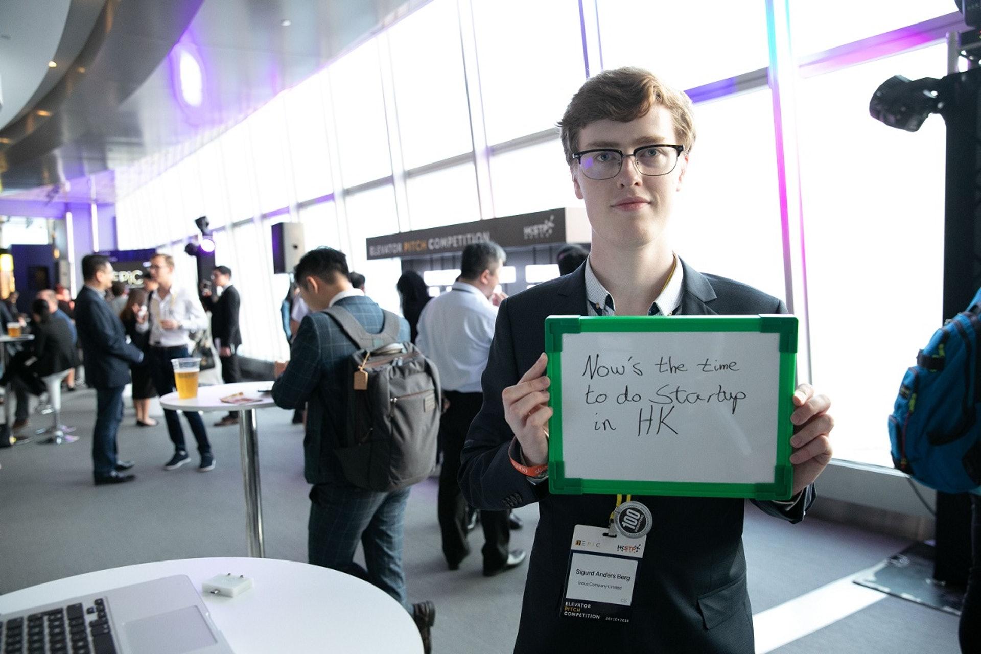 【Now's the time to do startup in HK】創企Incus的軟件工程師Sigurd Anders Berg用了一整句話來形容今天的香港創科生態圈,因為他覺得在時機、技術、支援上,香港的創業配套已有着不錯準備。
