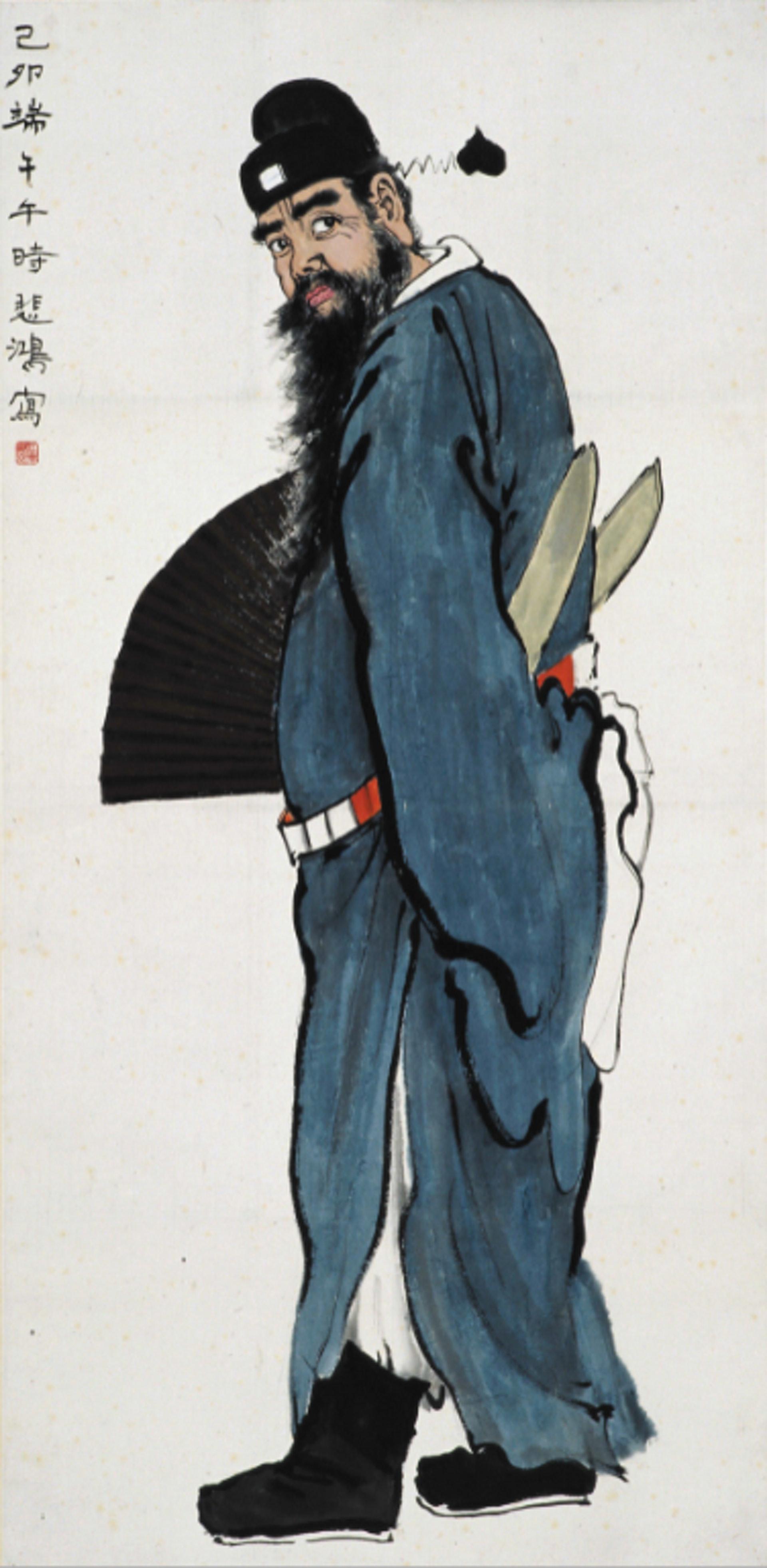 徐悲鴻《鍾馗》(1939,紙本設色)。