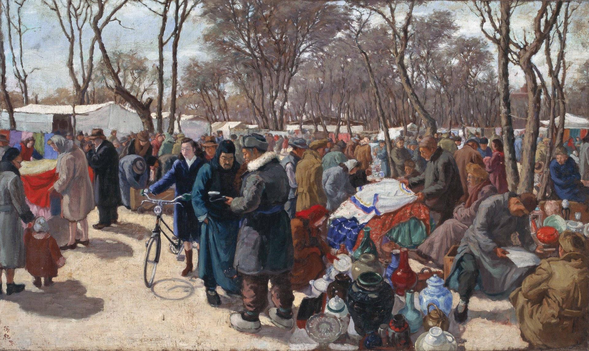 齊振杞《東單小市》(1948,布面油彩)。