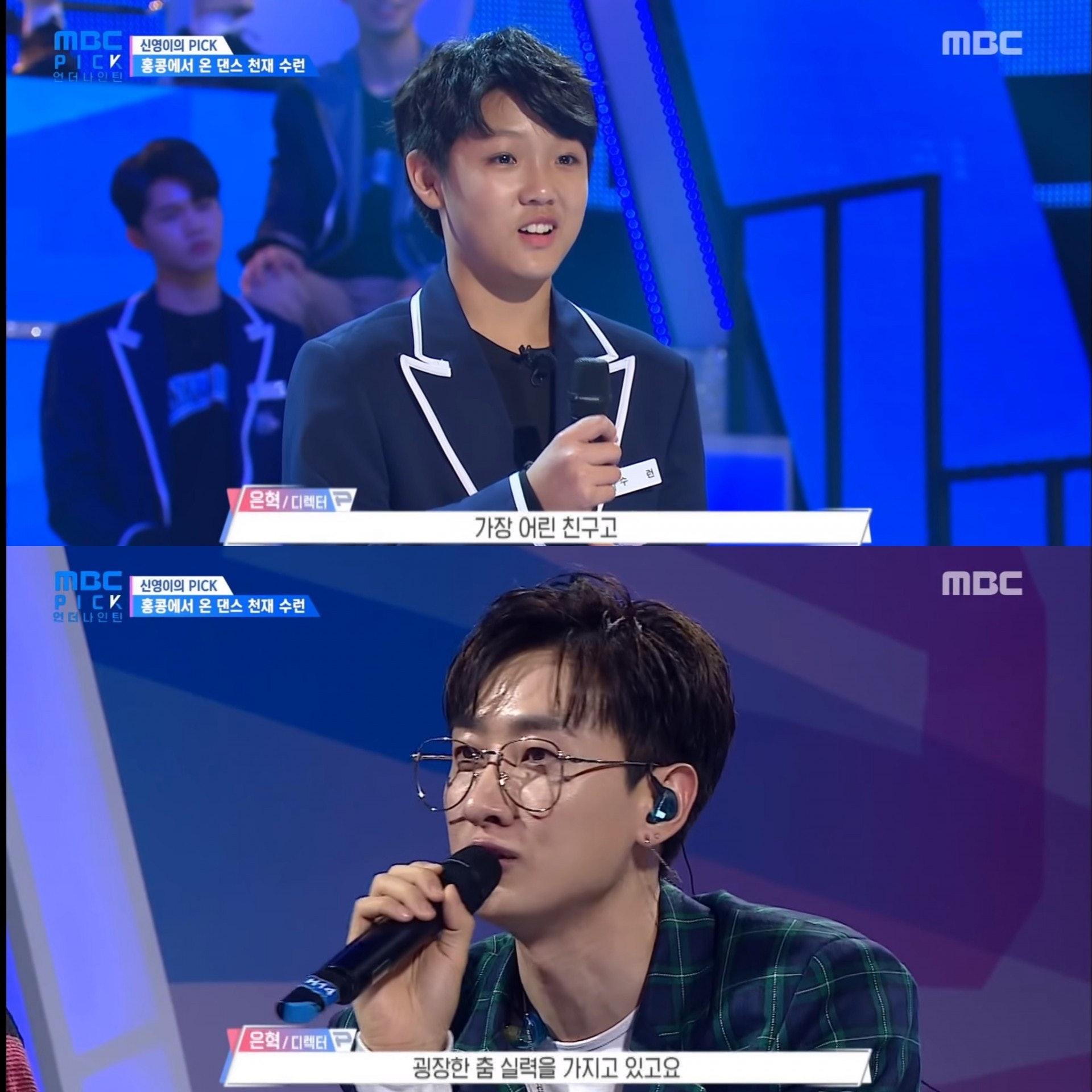 Suren薛永希登場時,獲Super Junior的銀赫寄予厚望。(影片截圖)