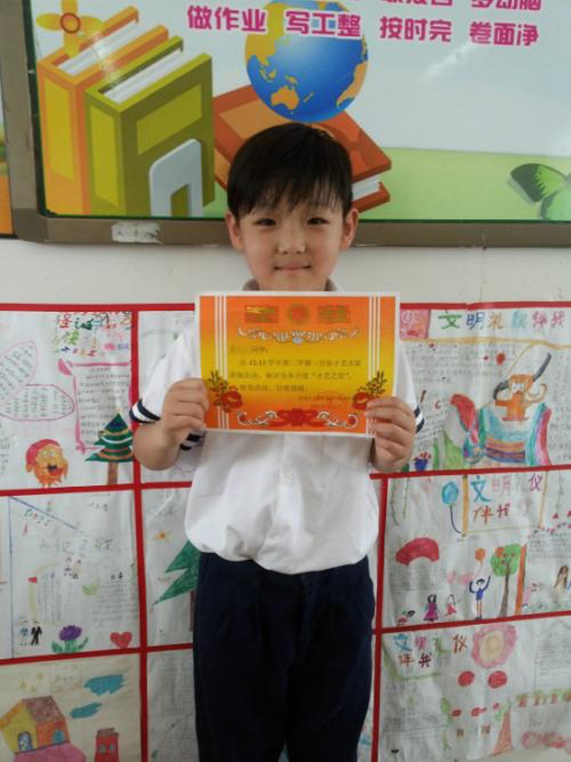 薛永希擁有香港居留權,不過很多時候在內地讀者。(網上圖片)
