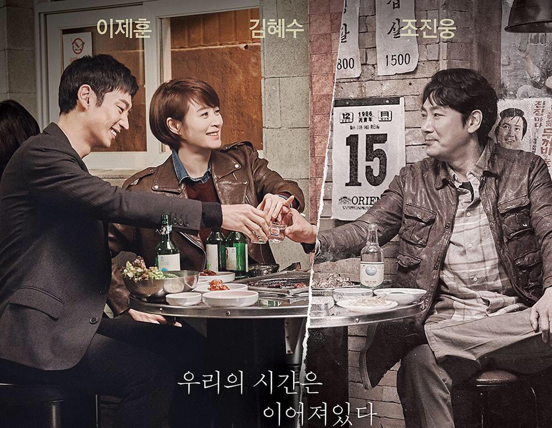 韓劇《Signal》成為近年最好睇的推理劇之一。(網上圖片)