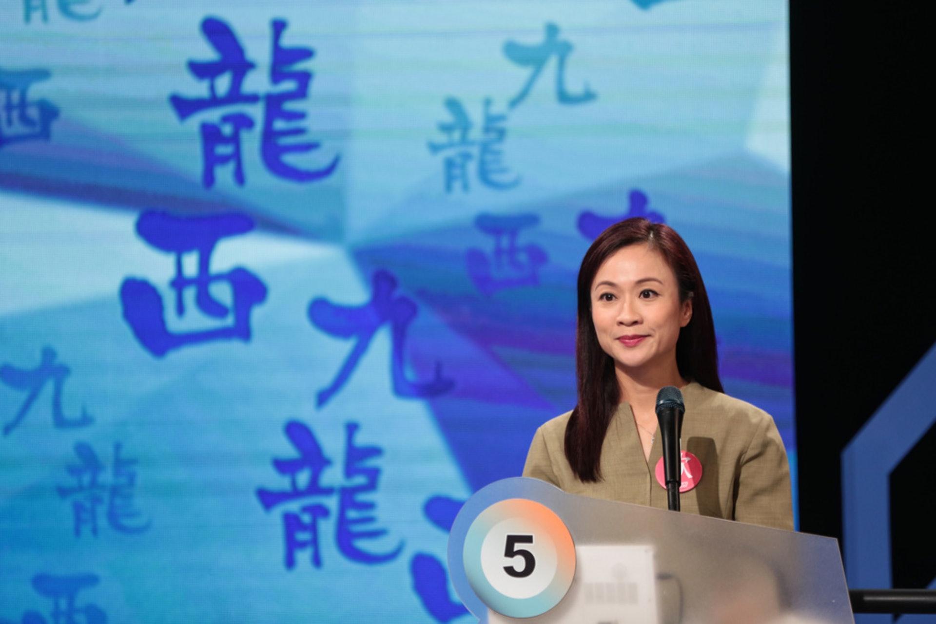 民間團體上周日舉辦「全民退保」社區論壇,陳凱欣缺席,市民無機會向她當面質詢。(資料圖片)