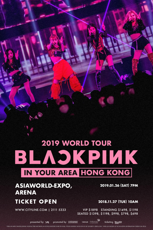 BLACKPINK香港演唱會門票將於27日早上公開發售。