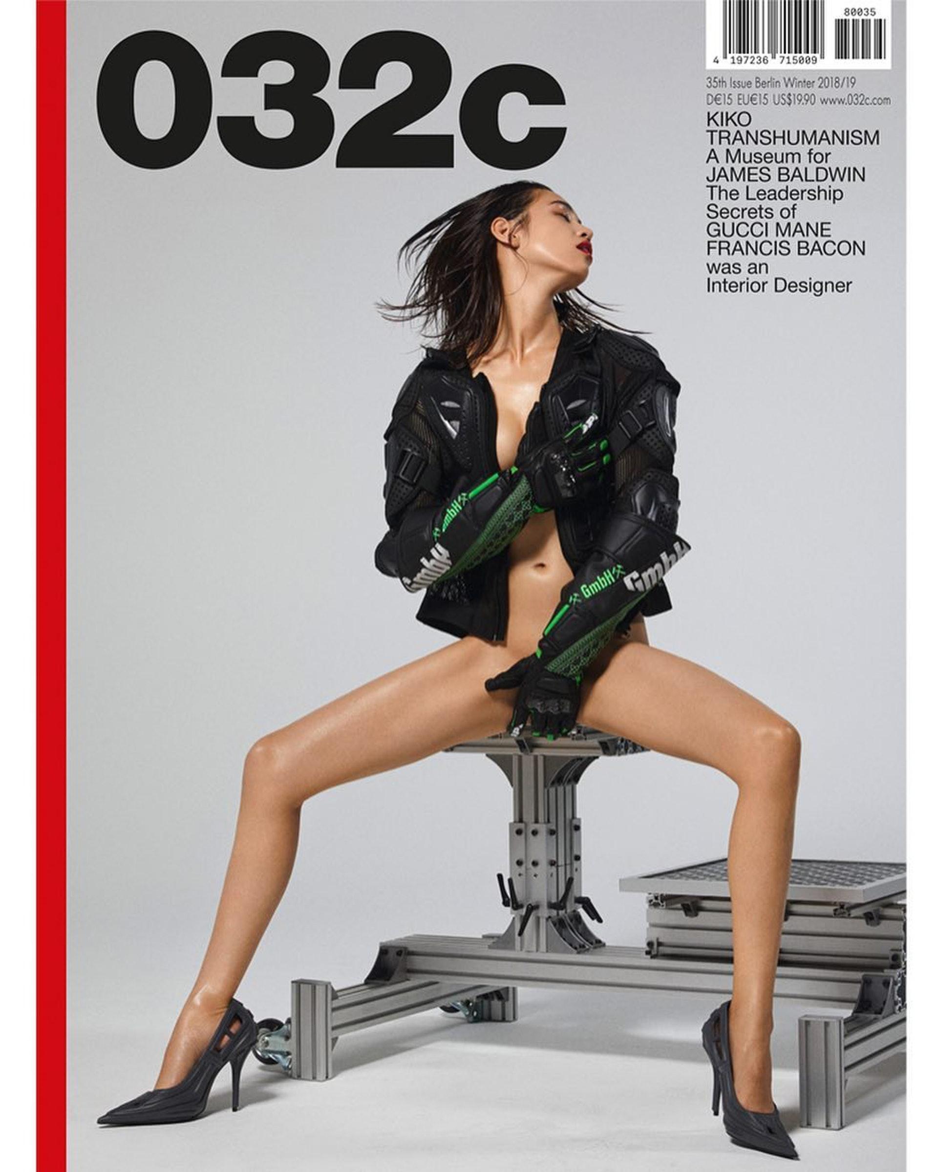 《032c》第三十五期封面。