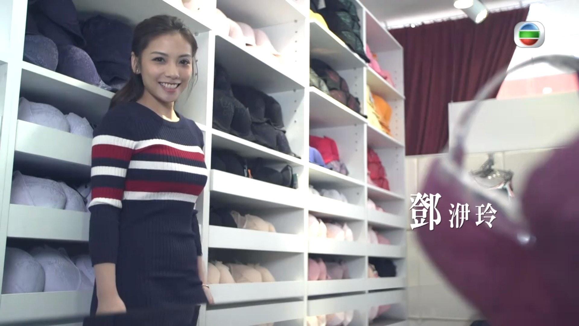 阿旦現身TVB,網友表示驚訝!(電視截圖)
