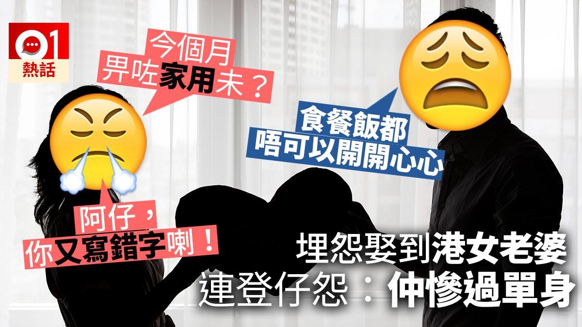 https://cdn.hk01.com/di/media/images/2151930/org/ca7e541fe87d5e86bbd51dbd40e468cf.jpg/ssoCcXchz0YnSW-x-Tc58QJh_ub29LRvpV4qUKVeKlA?v=w1280r16_9