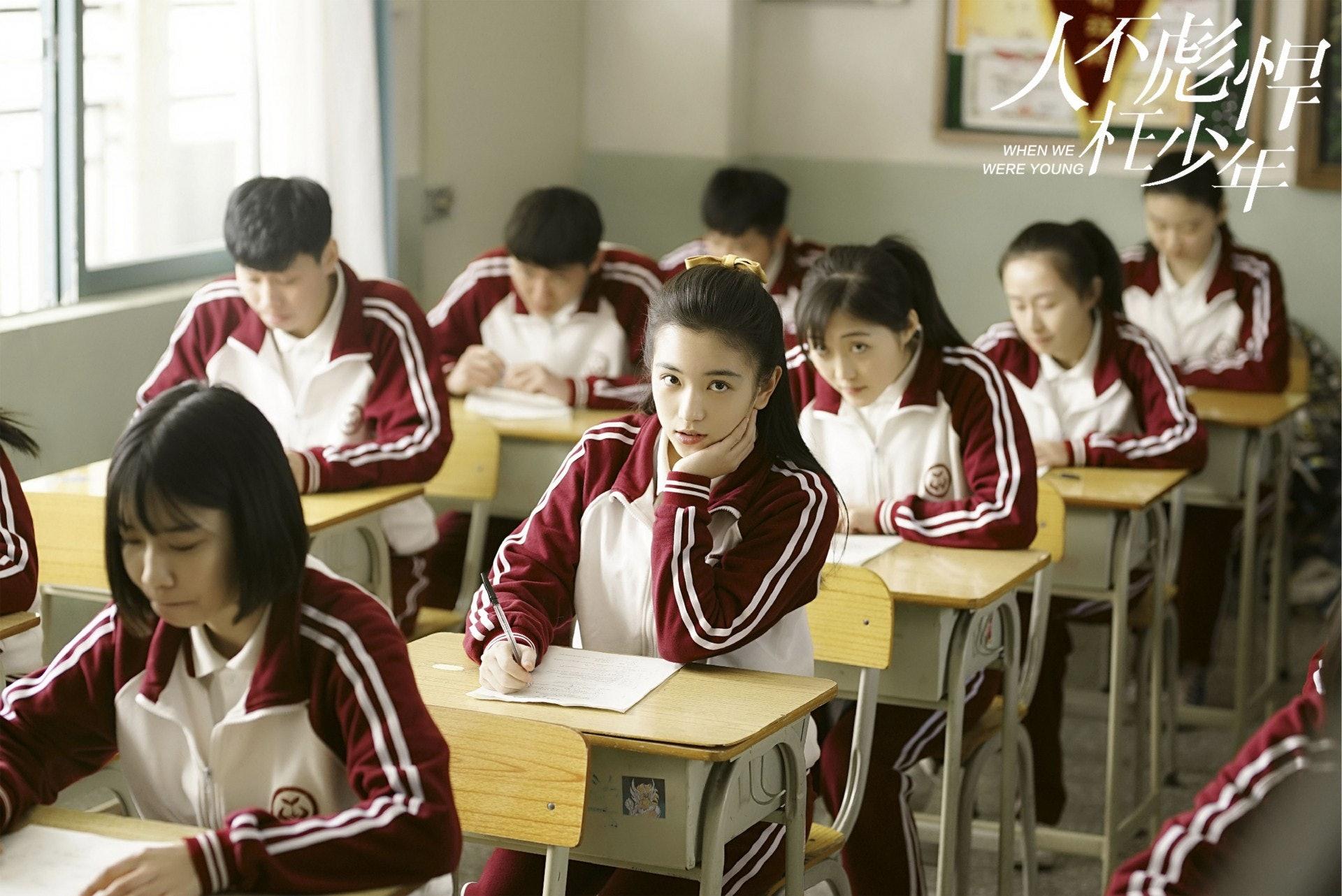 「作弊」是青春中的印記(網上圖片)