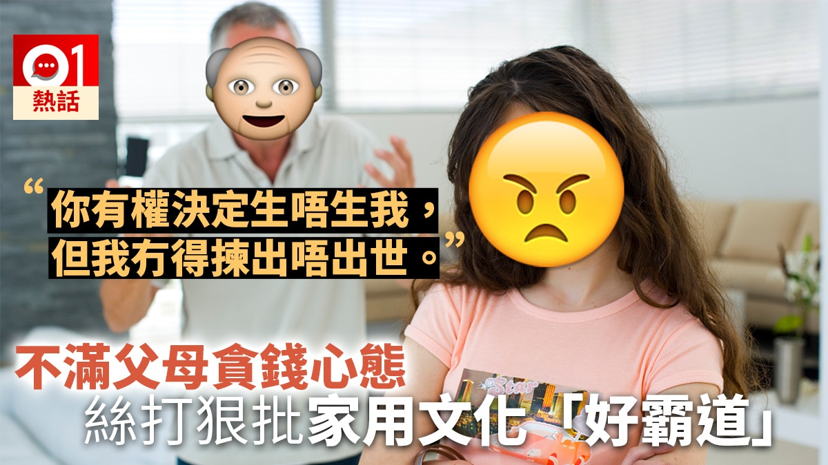 https://cdn.hk01.com/di/media/images/2205752/org/5bb561513d699c3698bc3603329a16b9.jpg/p2A3F_SKKwdKZUZwN4y4Ztx7bcvw6wBS2Ggg-dhoIPk?v=w1280r16_9