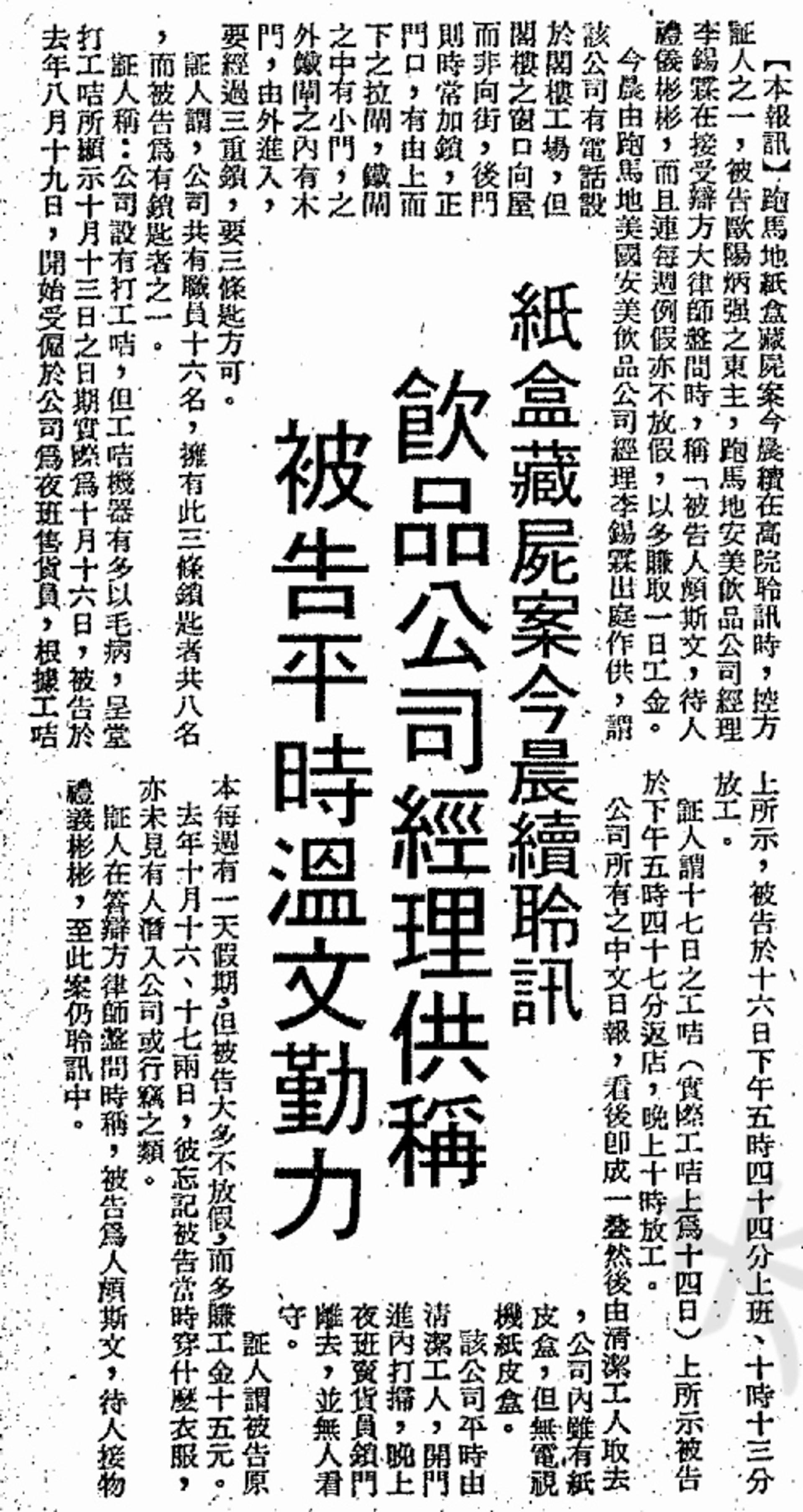 https://cdn.hk01.com/di/media/images/2232896/org/df49583acdbbedf810f6fb7483029a89.jpg/0a64_UjaCqLLs6gnsxPWZAHwws6ZKAbkYdrj8GHa4_A?v=w1920