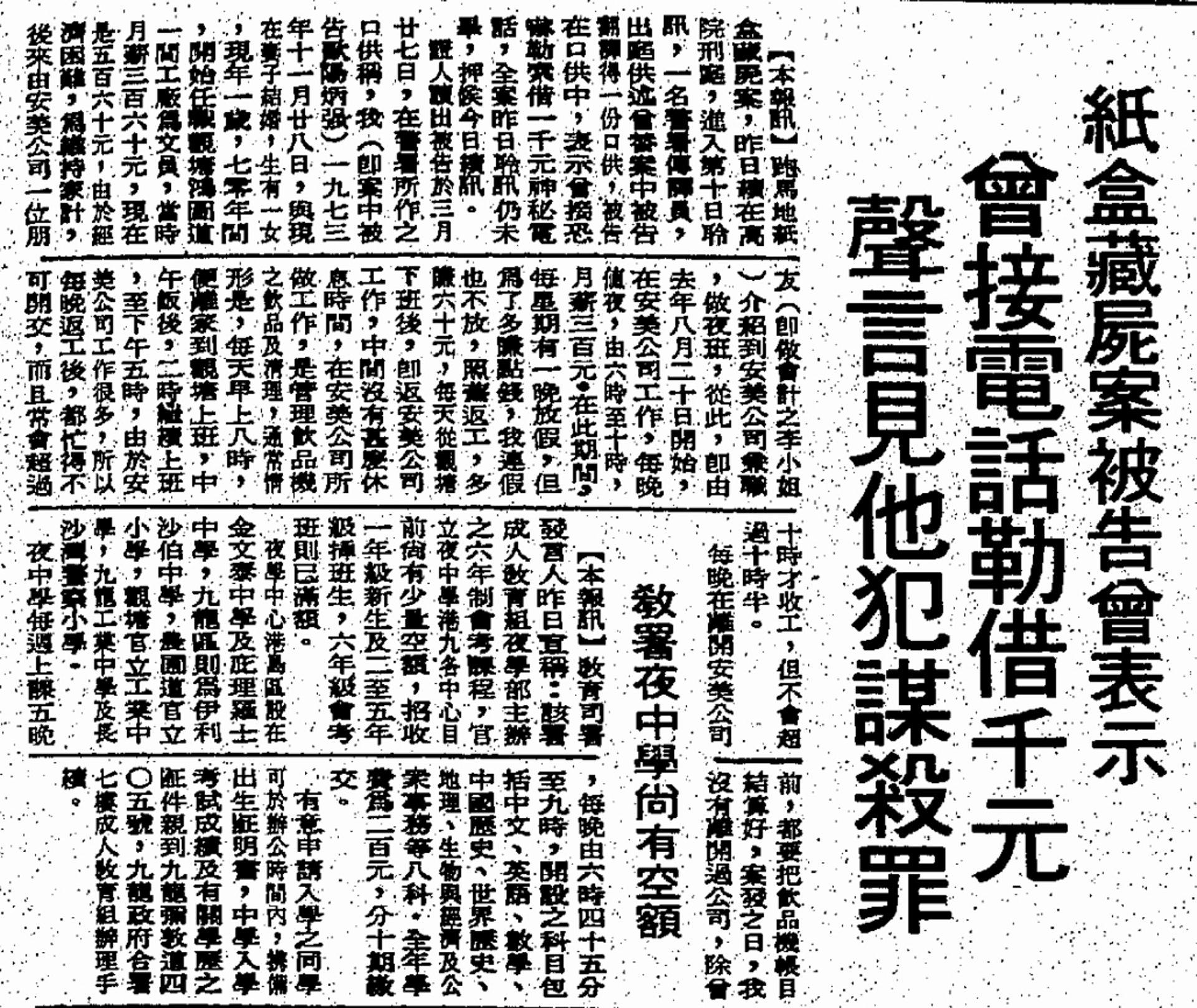 https://cdn.hk01.com/di/media/images/2232900/org/92fa9f8f4ec24d05800879800ee2c2e0.jpg/endDMmjqUKIL3b2goXhATPQwC577jG79hJRVi4SUVYs?v=w1920