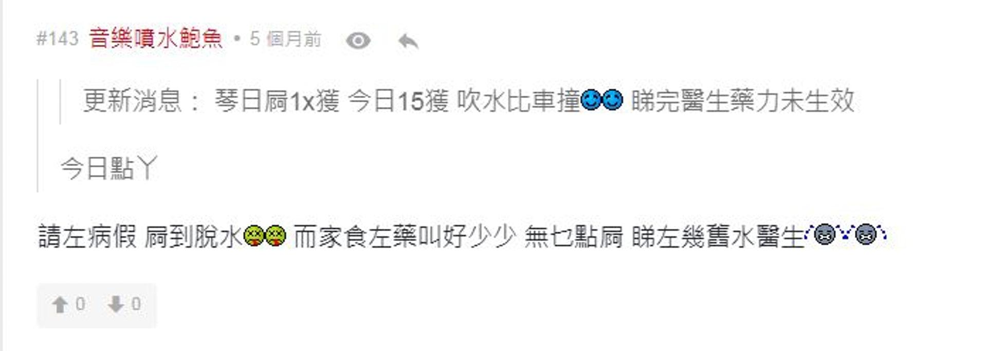有網友曾表示,食完麒麟果後兩日共去了近30次大便,屙到幾乎脫水,最後要睇醫生和食止屙丸。