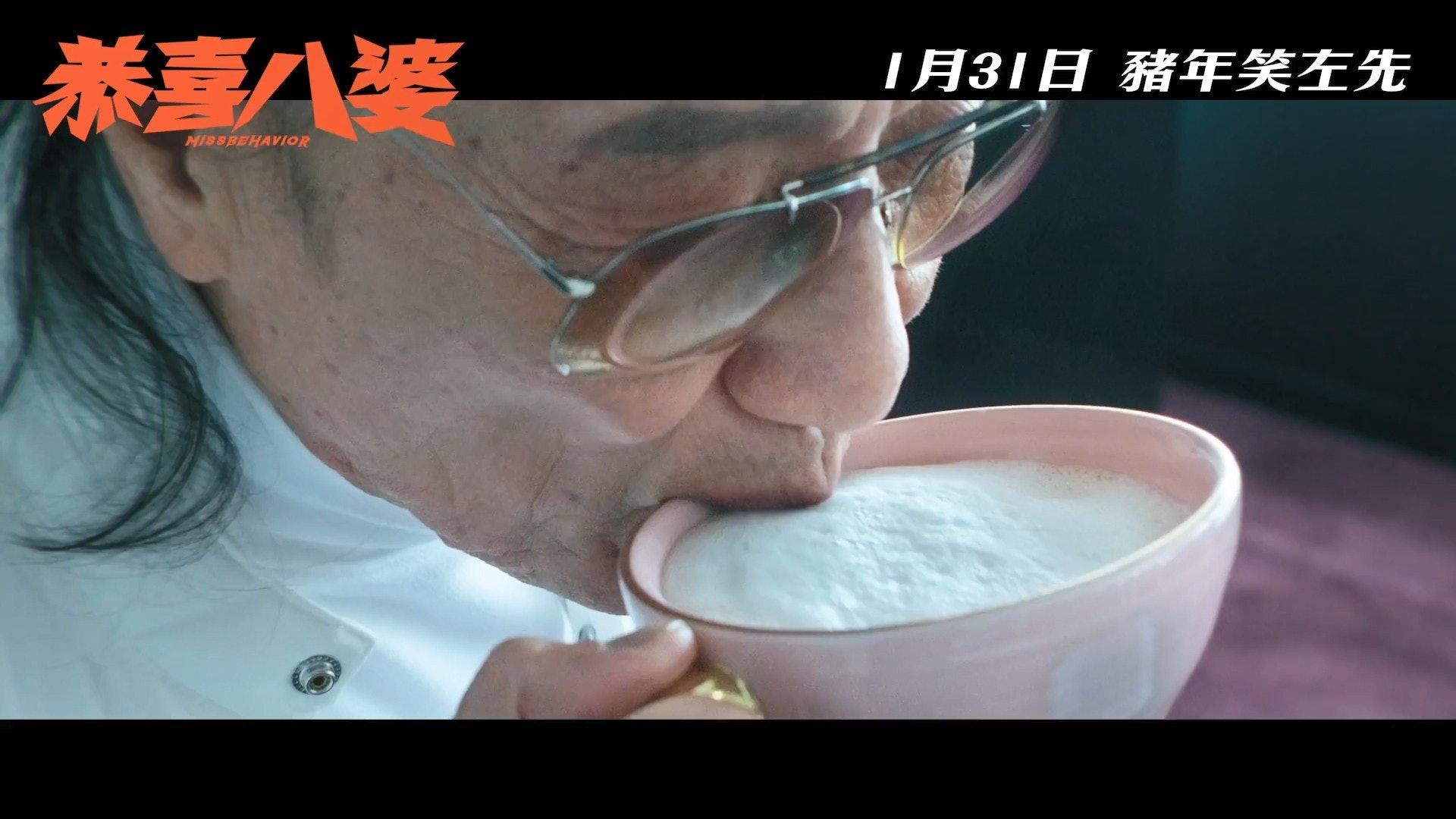 四哥話要飲低脂的白咖啡,誰知竟然加了Isabella的人奶。(影片截圖)