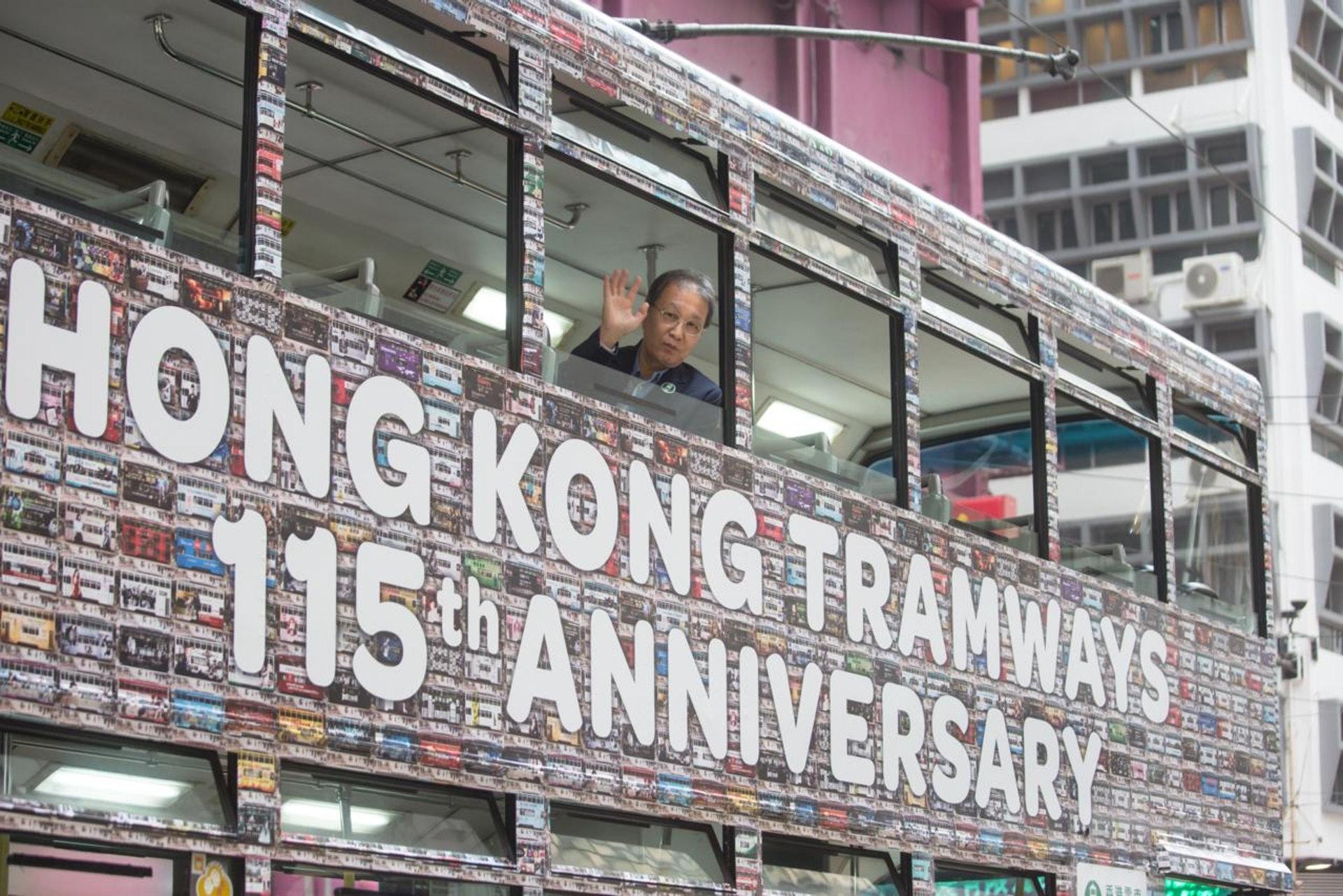 7a5e0e92 電車男HK TRAMWAYS 115 Anniversary x KOICHI MATSUDA │HK01 | designer@hk
