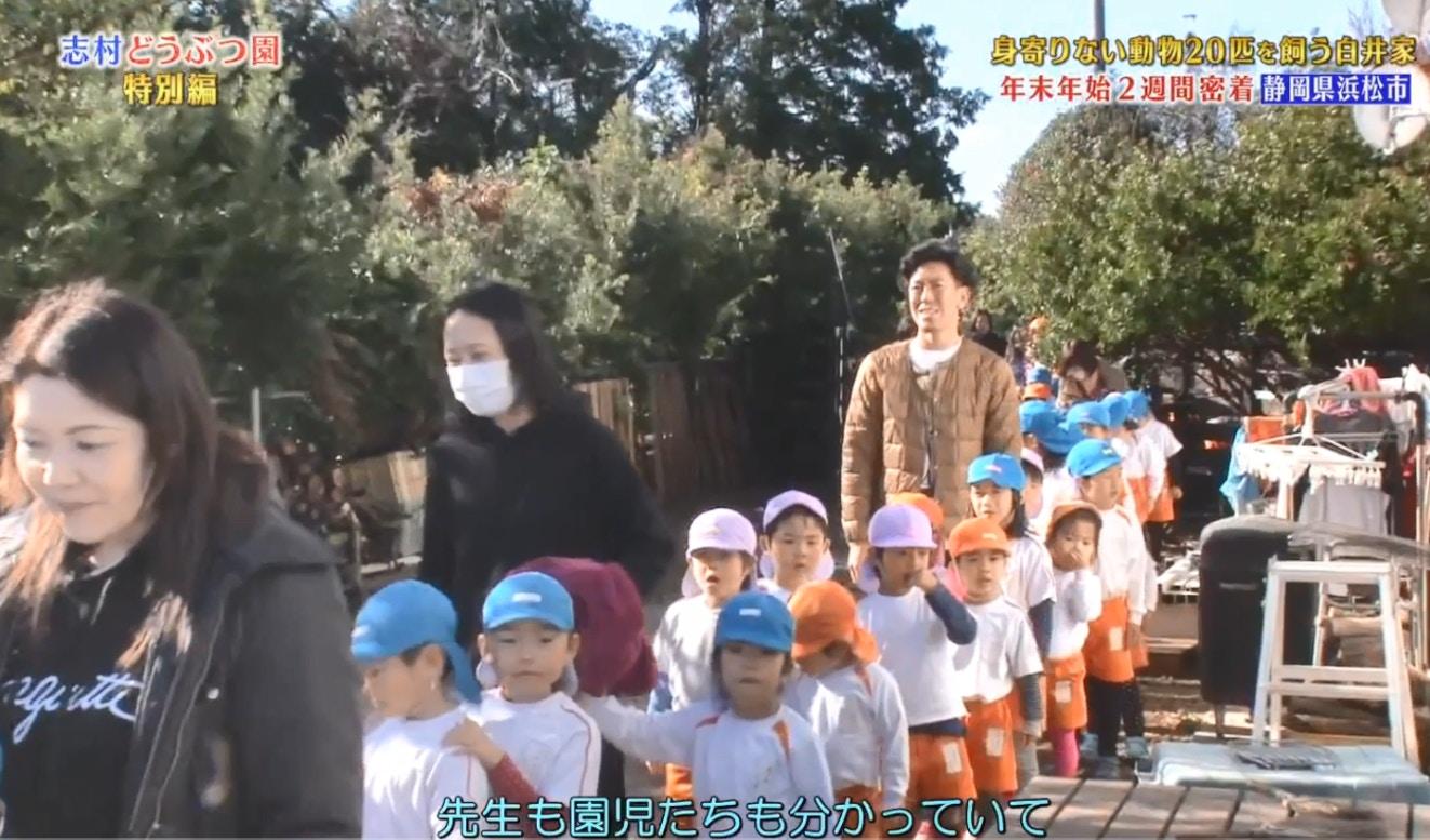 志村動物園 白井家