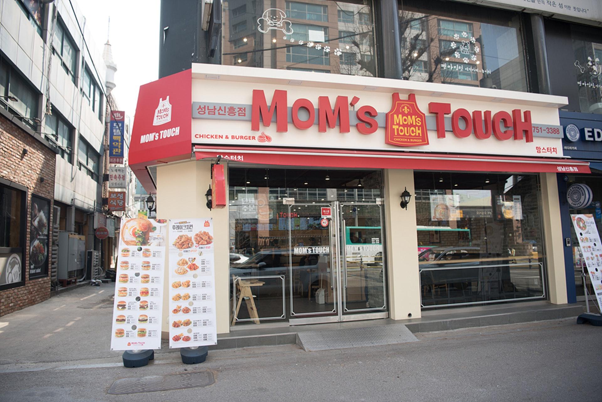 MOM's TOUCH是韩国有名的快餐店,没吃过的一定要试试! (图片来源︰Naver Blog)