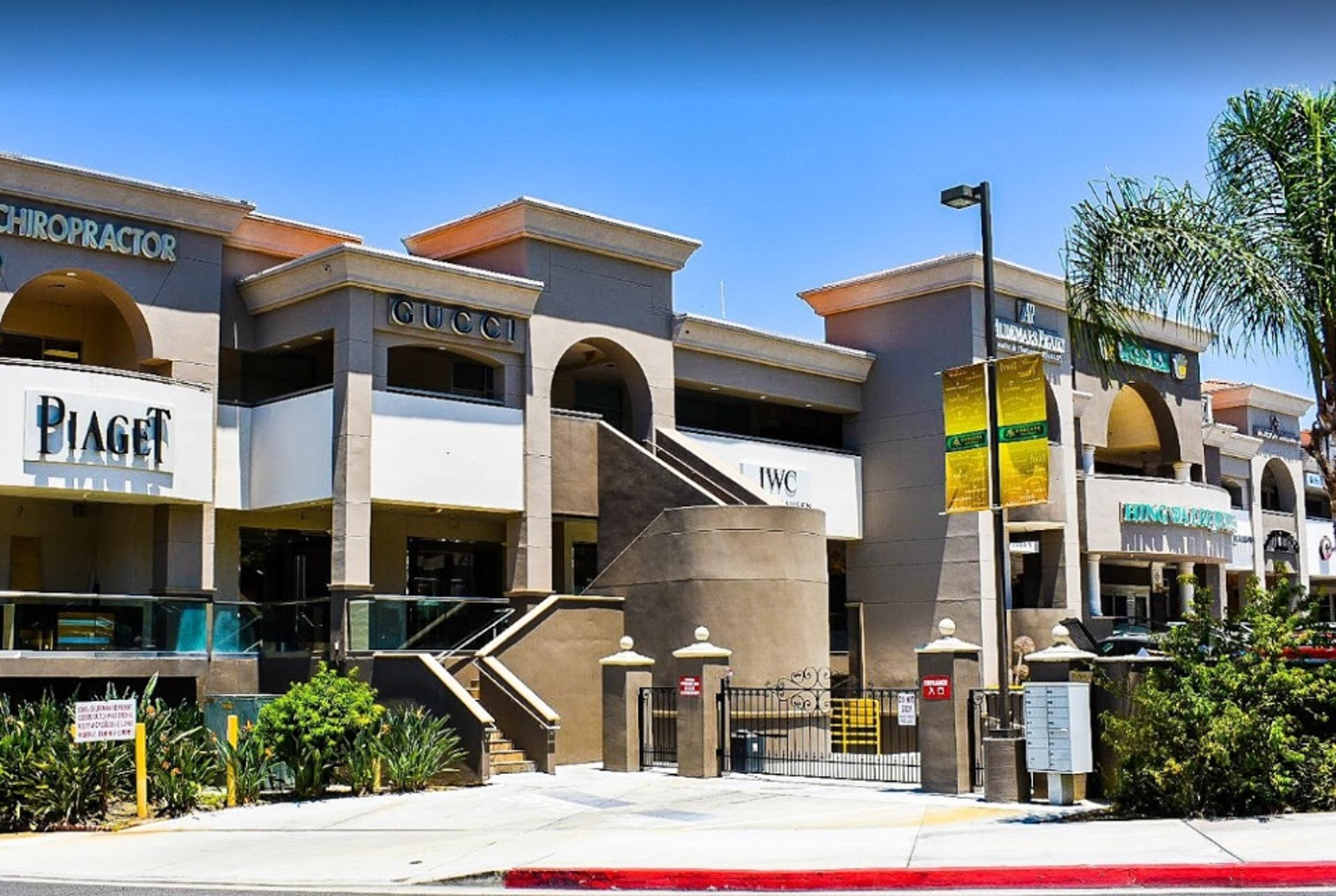 羅蘭崗(Rowland Heights)是美國加州著名的華人「二奶村」。(網絡圖片)