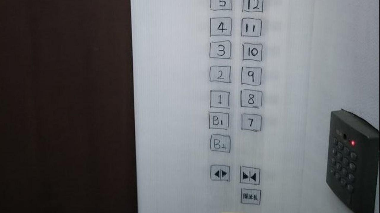 【超有愛】台暖心裝修工電梯包膠後附「手繪按鈕」網友激讚可愛