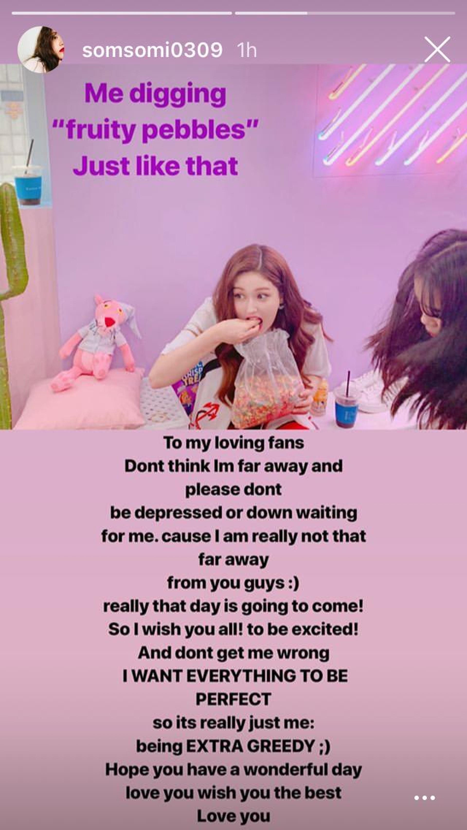 Somi今早發文安慰粉絲,可是她已把限時動態刪除。(網上圖片)