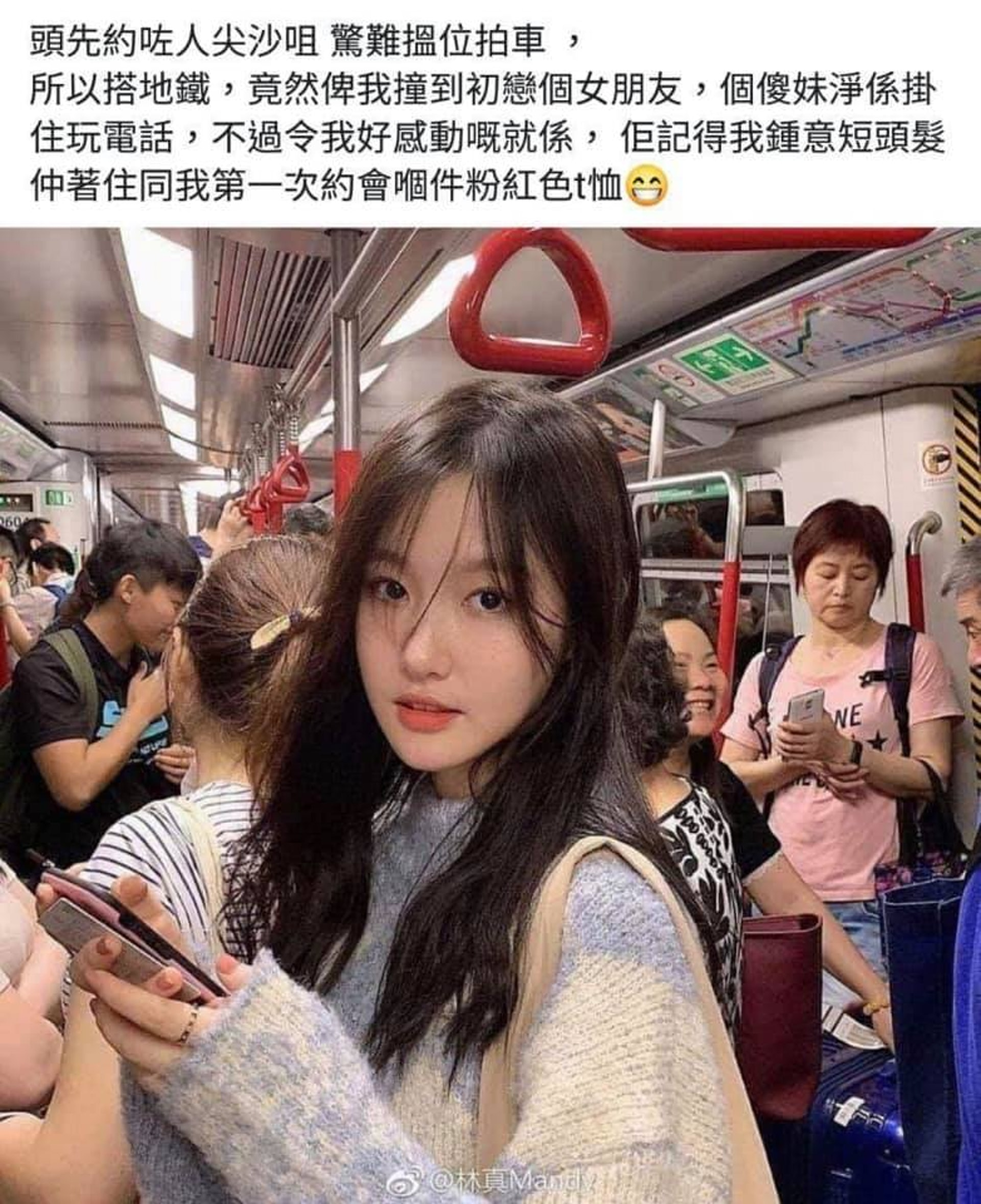 fb近日瘋傳一張截圖,帖文聲稱乘港鐵時碰到初戀女朋友,根據形容相信是右後方的一名短髮女士。不過大部分人都「錯重點」,留意到站在鏡頭最前方的長髮年輕女生。(fb截圖)