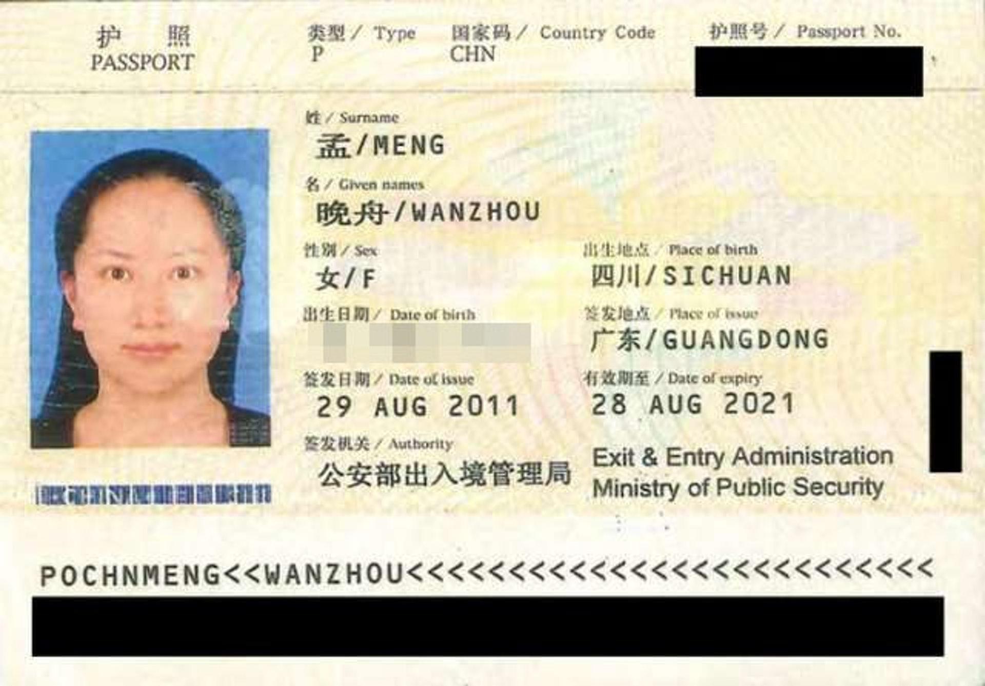 孟晚舟曾使用过的其中一本中国护照。(加拿大法庭文件)