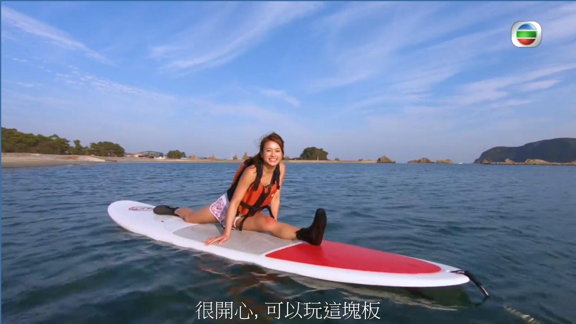 鍾晴表現水上一字馬,真的很厲害!(電視截圖)