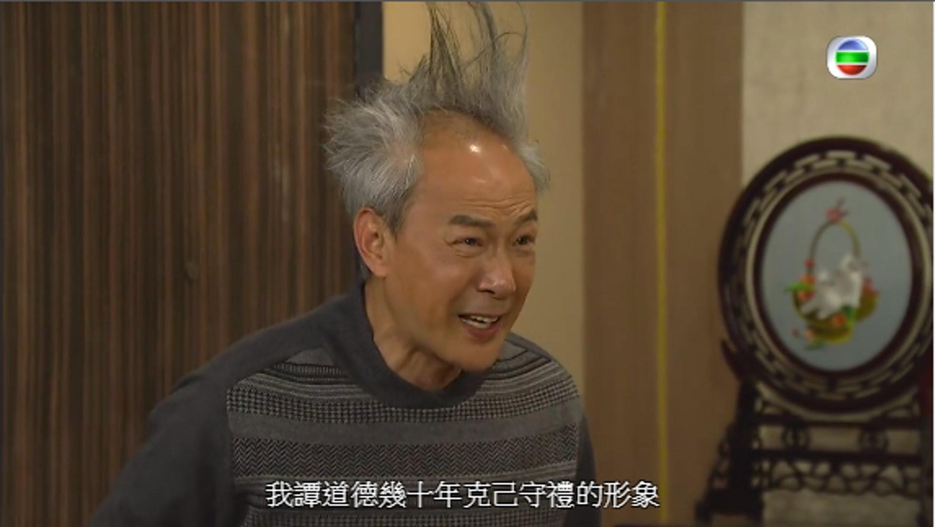 陳榮峻為予令角色更立體,連髮型都自己set埋。
