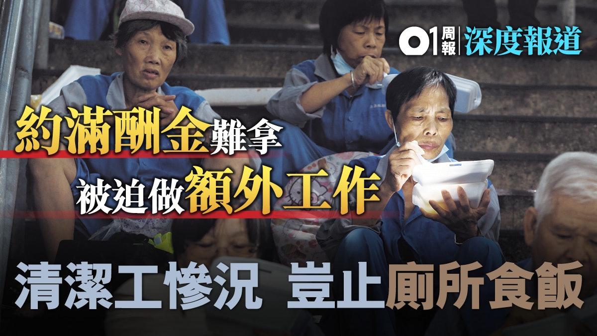 https://cdn.hk01.com/di/media/images/2533358/org/6b06cece72493ed2aa8b5f24a8666069.jpg/kV3-jpw4s6Y2jtGdiOref3PfViFy7uo7QdBT70HQU-8?v=w1920r16_9
