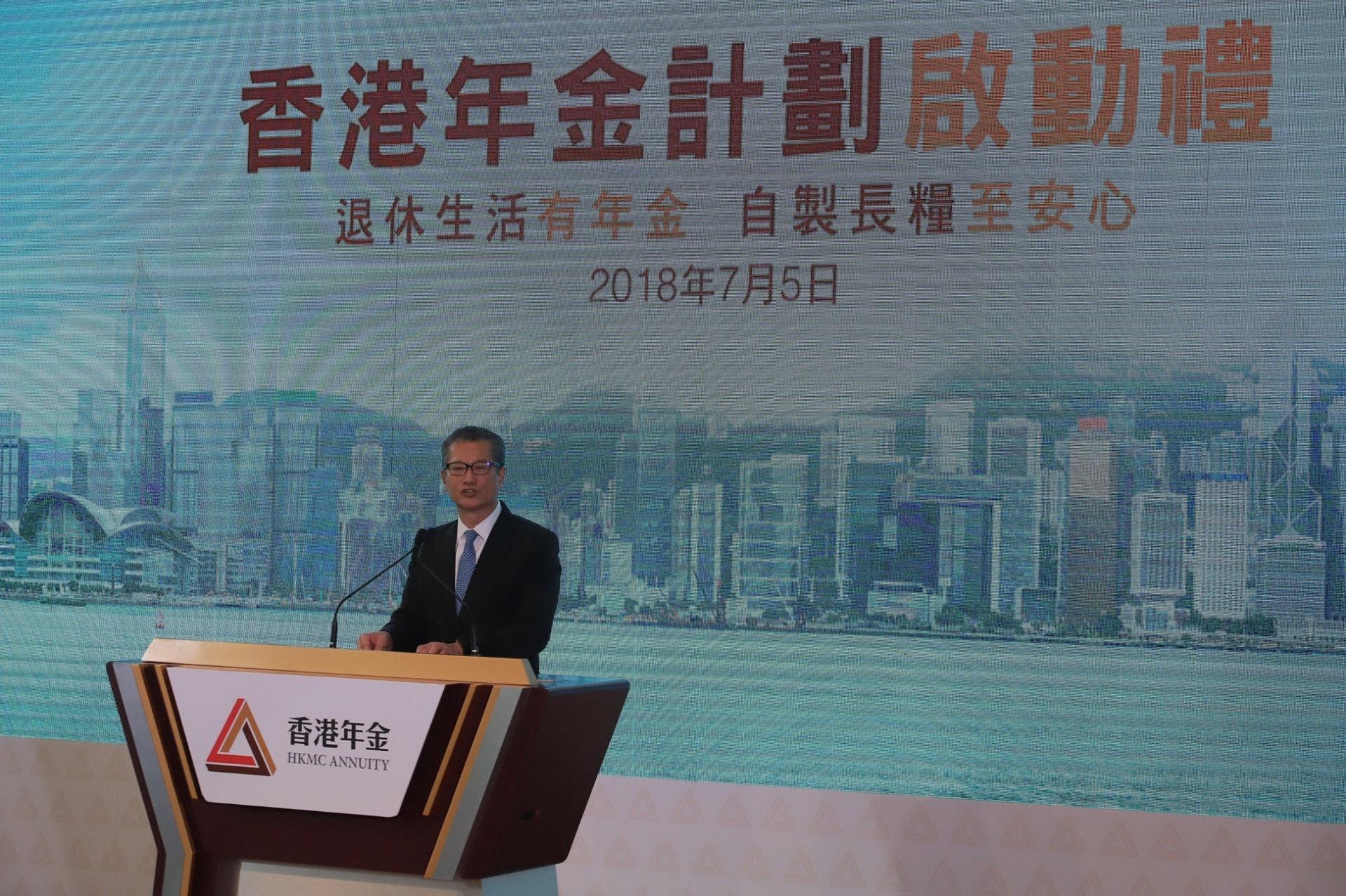 陳茂波曾在終身年金計劃啟動禮致詞時表示,香港年金可為長者在百年歸老前,提供長期、穩定、有保證及可靠的收入。(羅國輝攝)