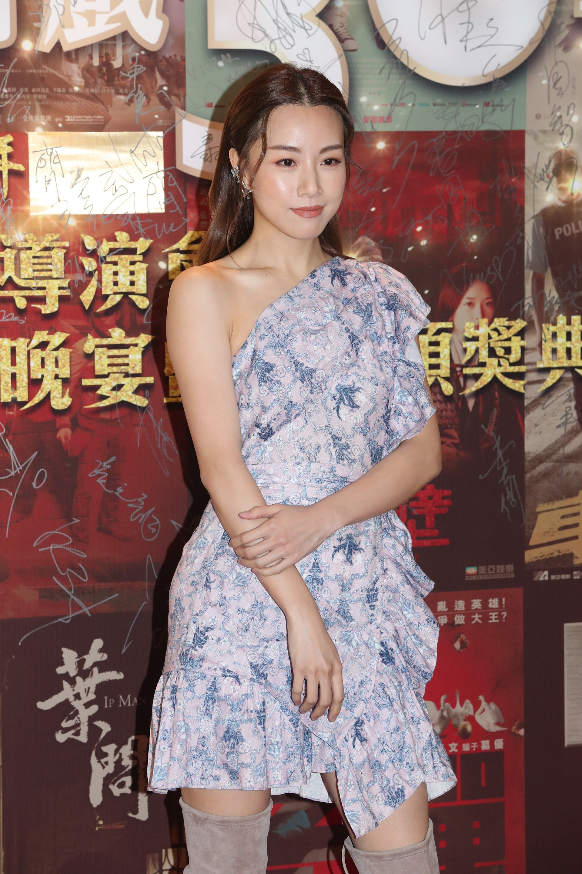 Stephy日前出席《香港電影導演會30周年晚宴暨年度頒獎禮》的早春衣著令人眼前一亮。(視覺中國)
