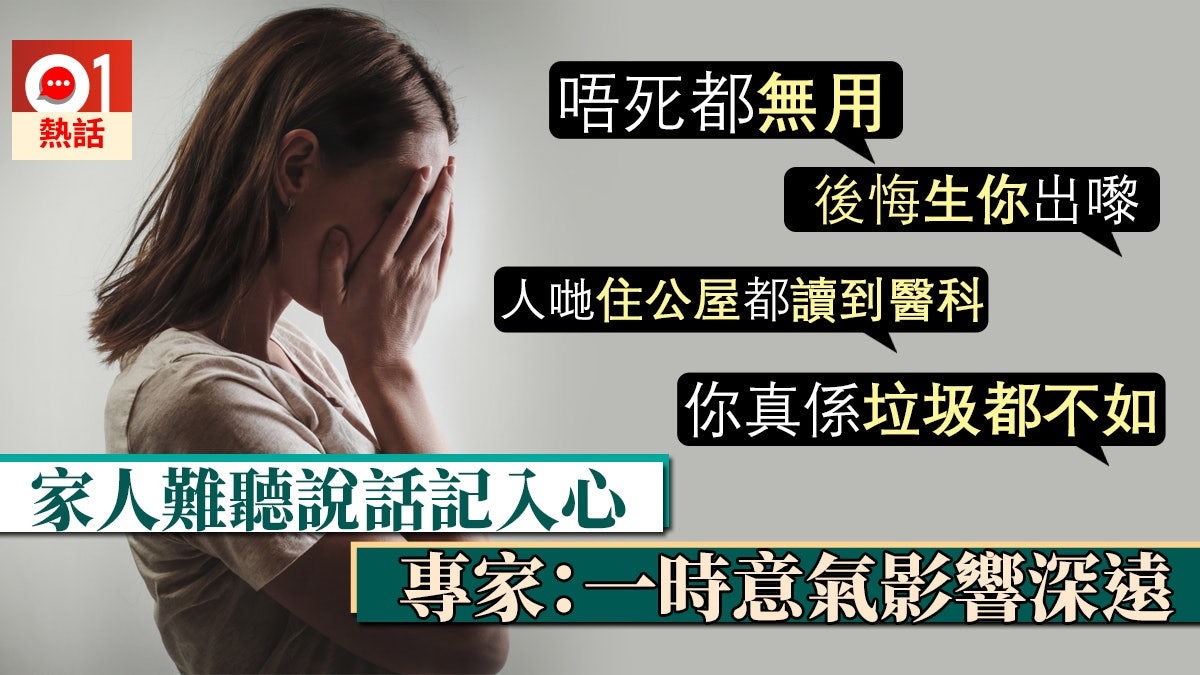 https://cdn.hk01.com/di/media/images/2550293/org/b153dd9d8eb071044c44d77ffd8d343c.jpg/zmc6sY7VwT02gU87mUks_MFeIXJa_kI7XKEBPlyhAT4?v=w1280r16_9