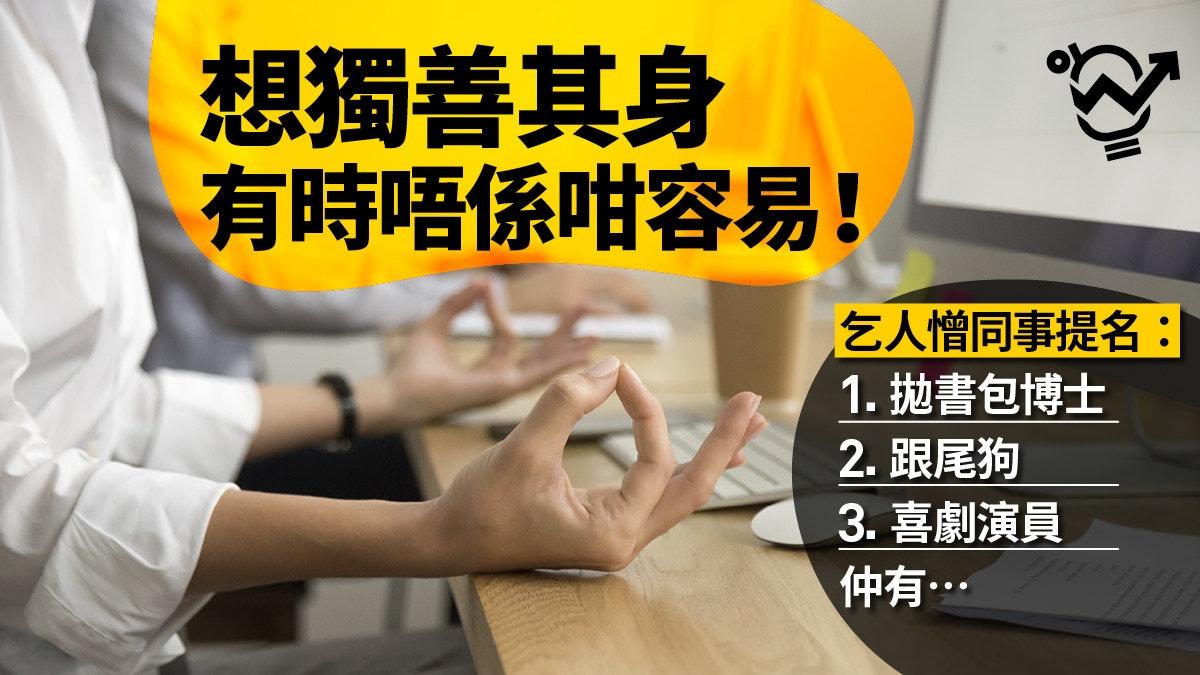 https://cdn.hk01.com/di/media/images/2552966/org/5bd3bee6eda8da42e060fd314c261d3e.jpg/otcK-iPTVG39Tr5PlSwQvVsGxHiwrTr-tfRxHLX0cRw?v=w1280r16_9