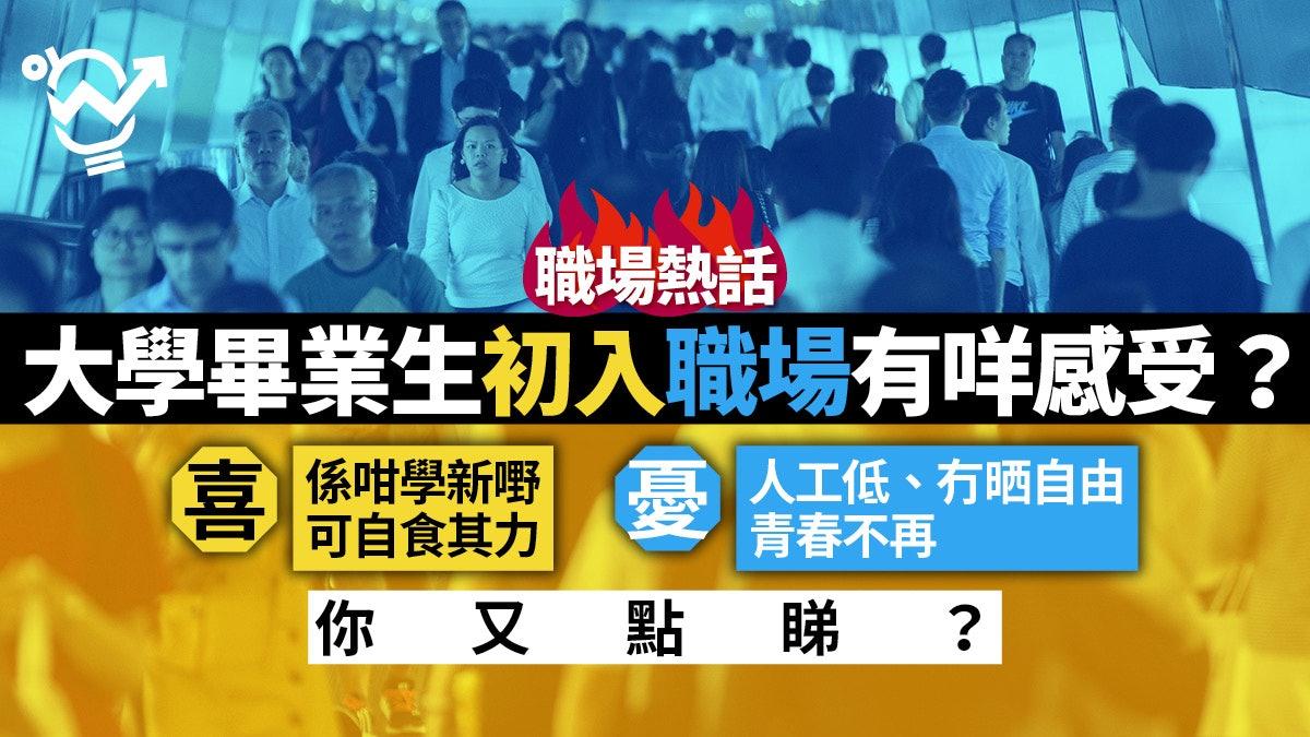 https://cdn.hk01.com/di/media/images/2569335/org/60424cc7f6c149111bcc56f8556dbe5c.jpg/76c1qIQG3XkslxBPDLK3zuJEpo2UA_by-KR2FfikdhU?v=w1280r16_9