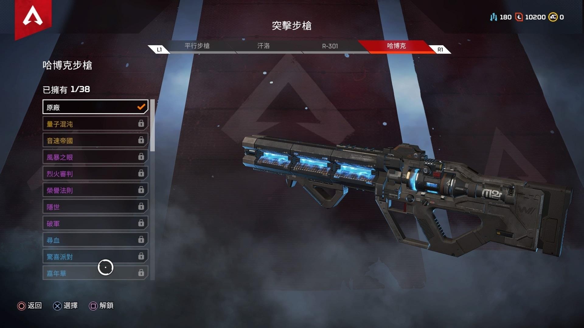 武器 最強 Apex