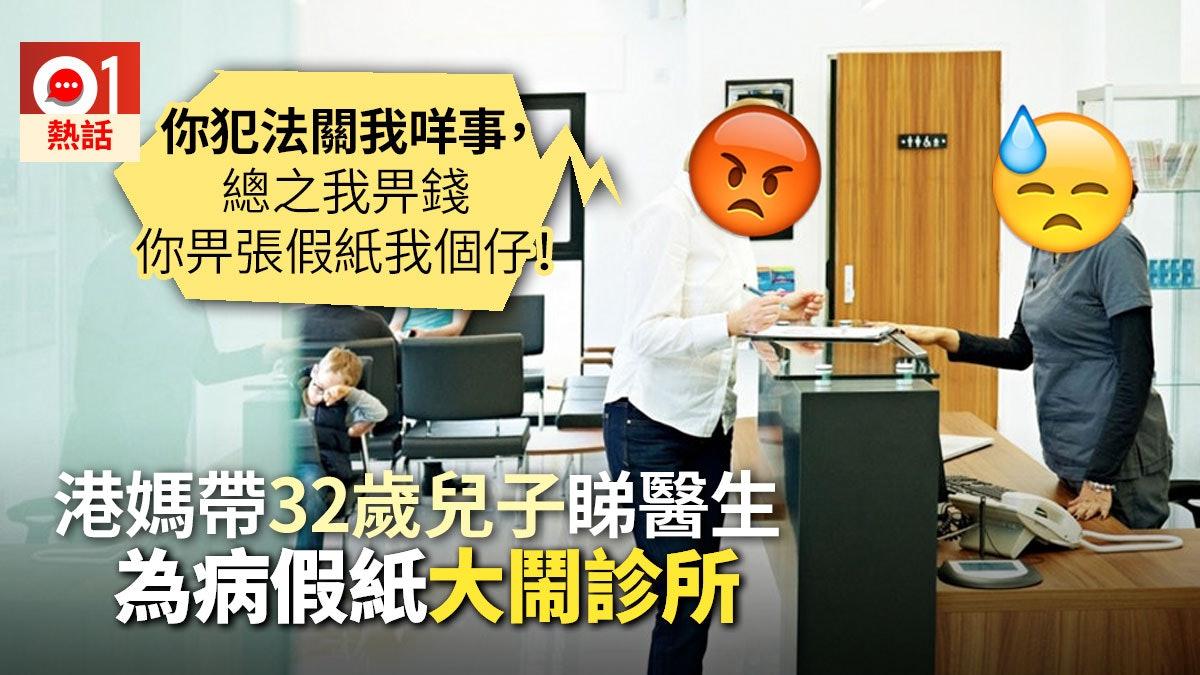 https://cdn.hk01.com/di/media/images/2615175/org/73eb31f9cc48ca4ebe5814d066eb73ba.jpg/iW6lW3laAz-7cyacaMKI0shdI6unLA03h8RFvYfERb0?v=w1280r16_9