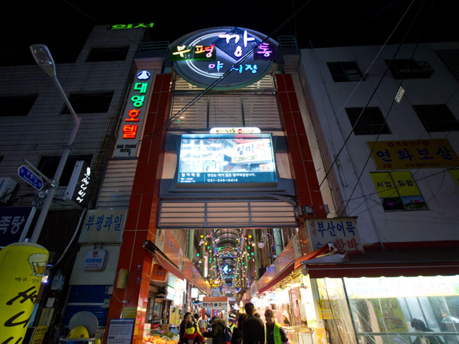 富平罐頭市場——釜山旅遊必去的夜市!匯集各國街頭美食與手工藝品!(韓巢)