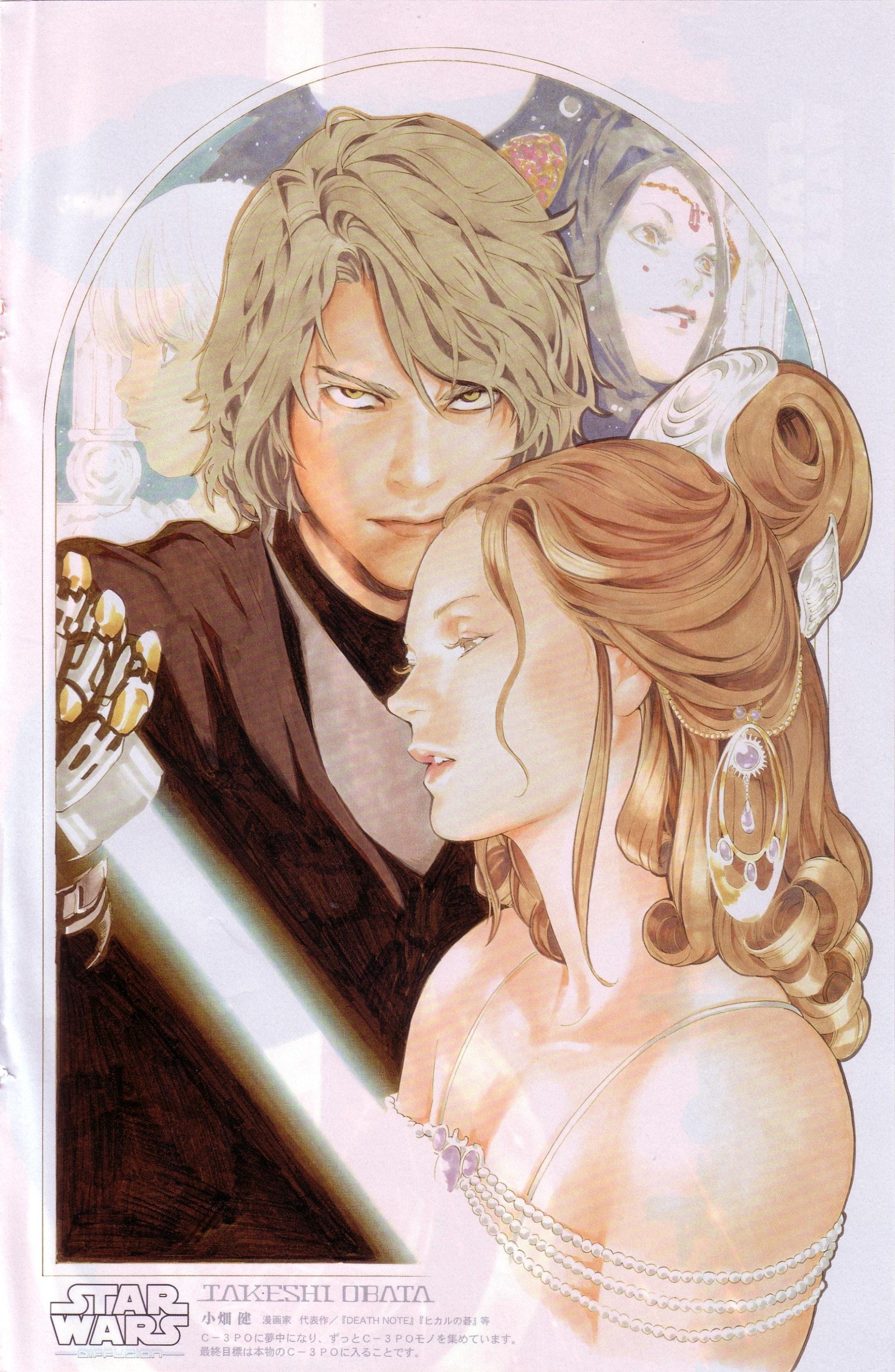 æªç¥å°çå¥ç¶å¹´çºãææ°åå³ãæç«çè¶å¯ç¾Anakin SkywalkeråPadmé彩繪æåæå¦å¨åå±ãNever Completeãéç¾ä¸äººç¼åï¼