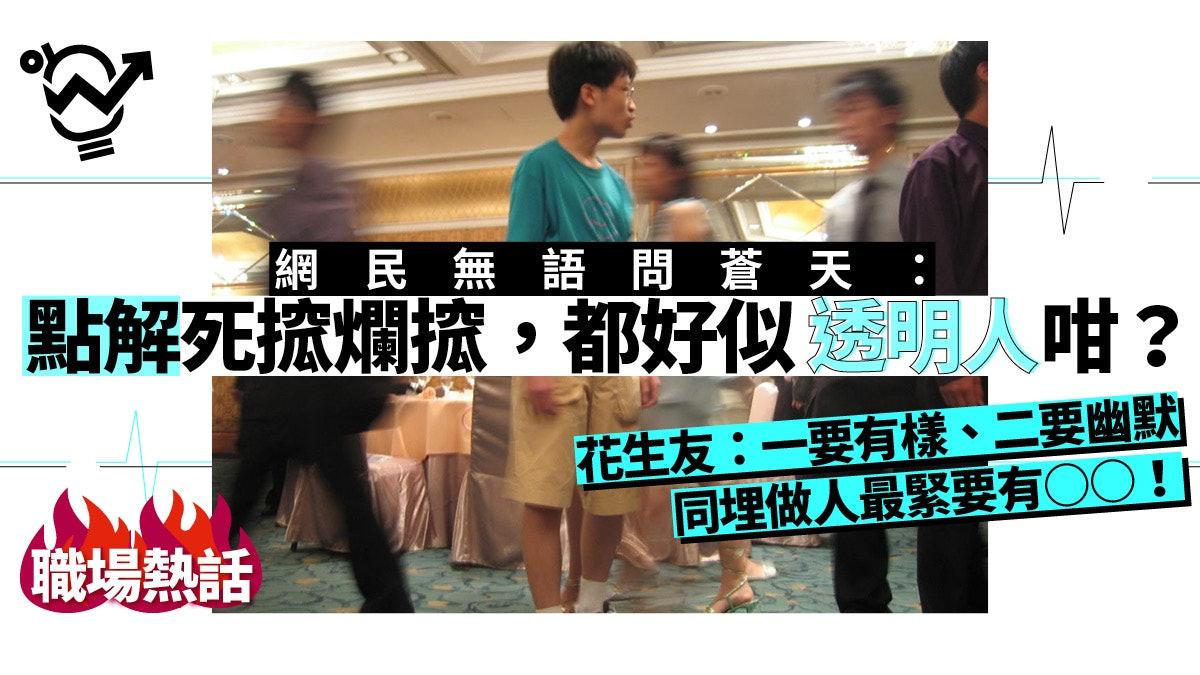 https://cdn.hk01.com/di/media/images/2642652/org/a4cc4d57eb884b025633f292167fefdb.jpg/ccvEw4N1vDU6CA_l6_fNTiMTbil73sZp5d7g-eXe4Pk?v=w1280r16_9