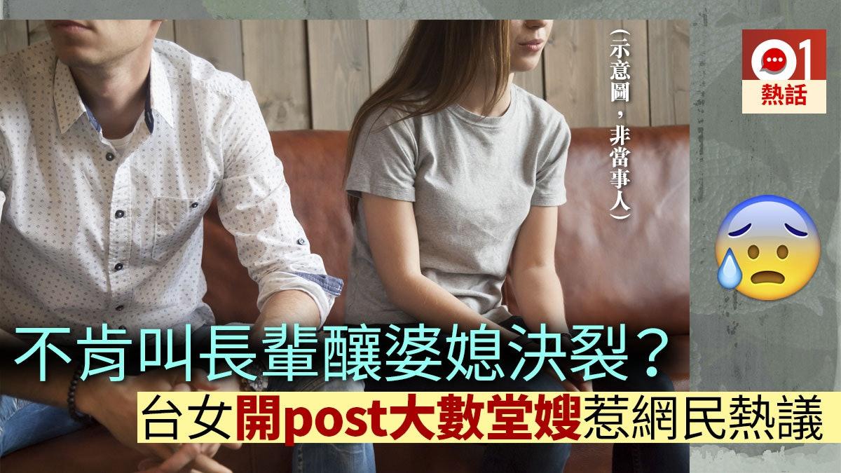 https://cdn.hk01.com/di/media/images/2645958/org/fdb77ddb889afe62673c48558922315f.jpg/wFgEyKfHMUuaT3EAcMuLjCGCVOdtwopDJNCM-CTQjPg?v=w1280r16_9