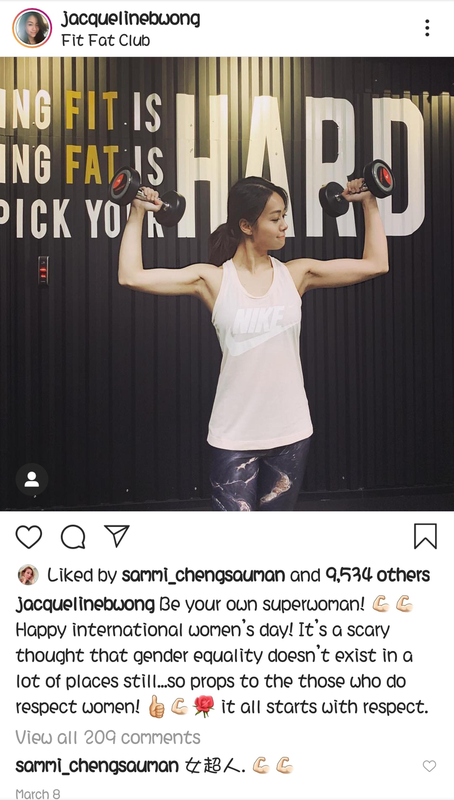Sammi在黃心穎IG留言稱讚對方是女超人,可惜對方竟然是情婦。(黃心穎IG)