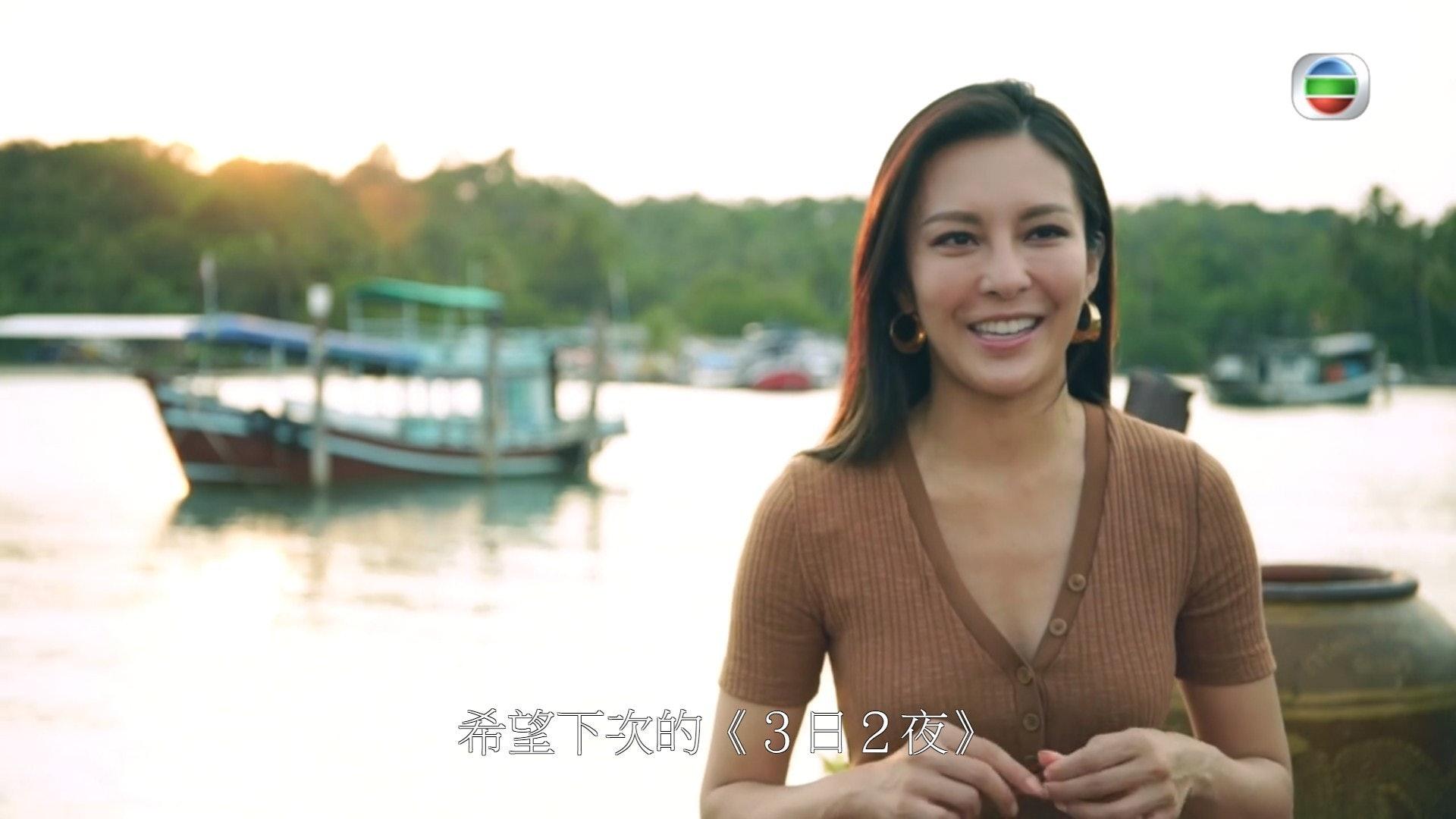 張曦雯說希望下次潛水可以看到鯨鯊,相信大家都想再看到她主持《3日2夜》。(電視截圖)