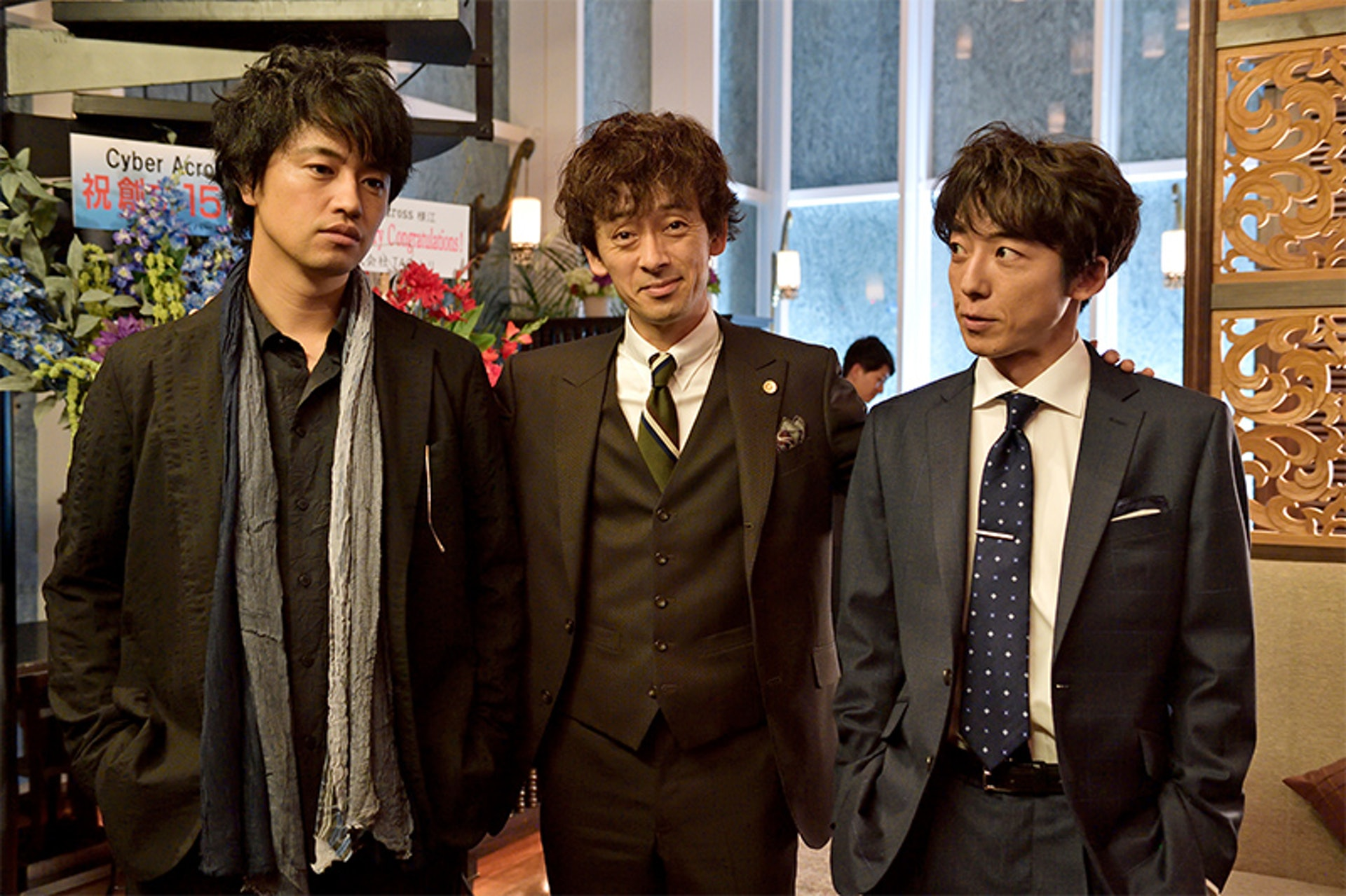 Image result for Tokyo Bachelors  netflix