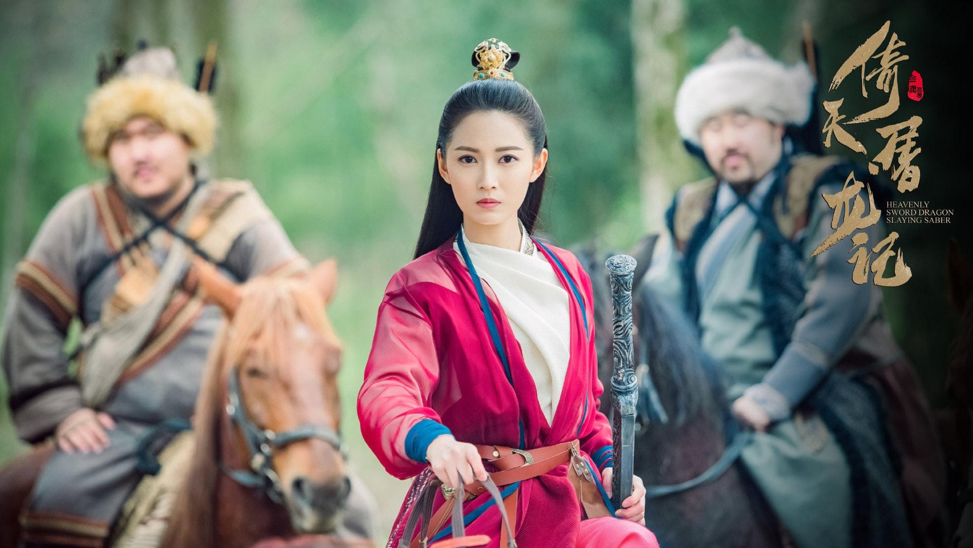 陳鈺琪在新《倚天》,飾演女主角趙敏,被讚是劇中罕有的純天然美女。(劇照)